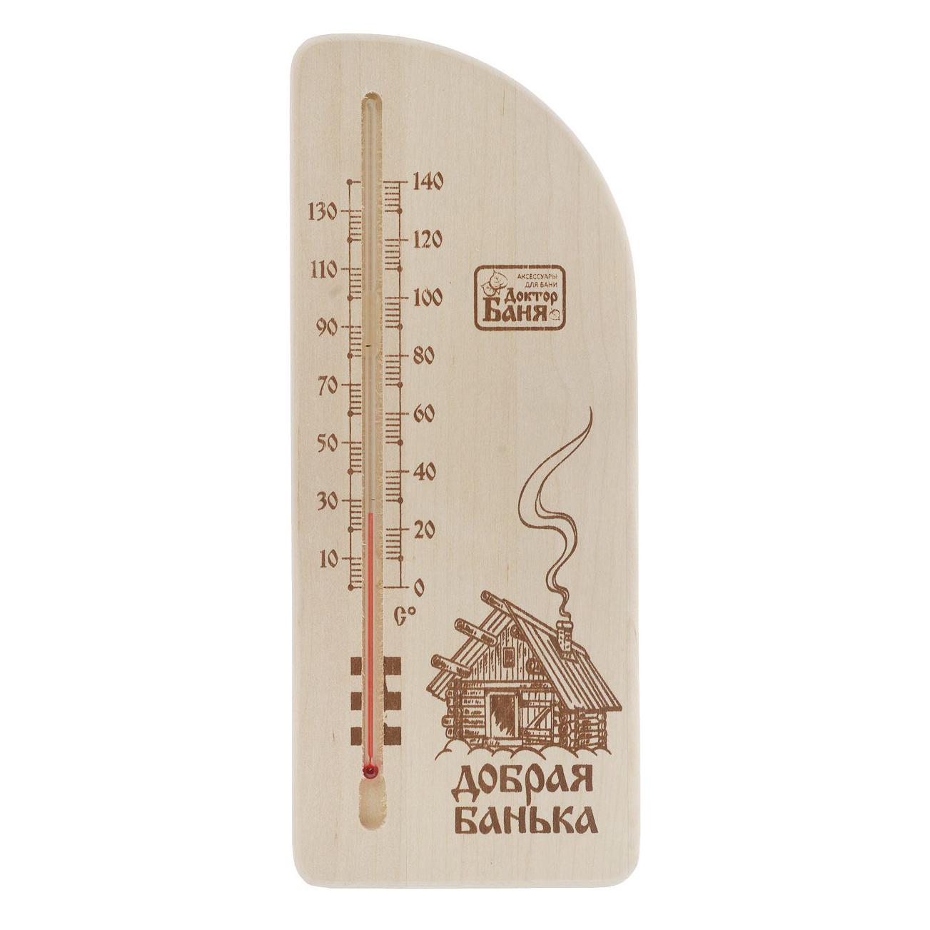 Термометр Доктор баня Термометр добрая банька (905213)