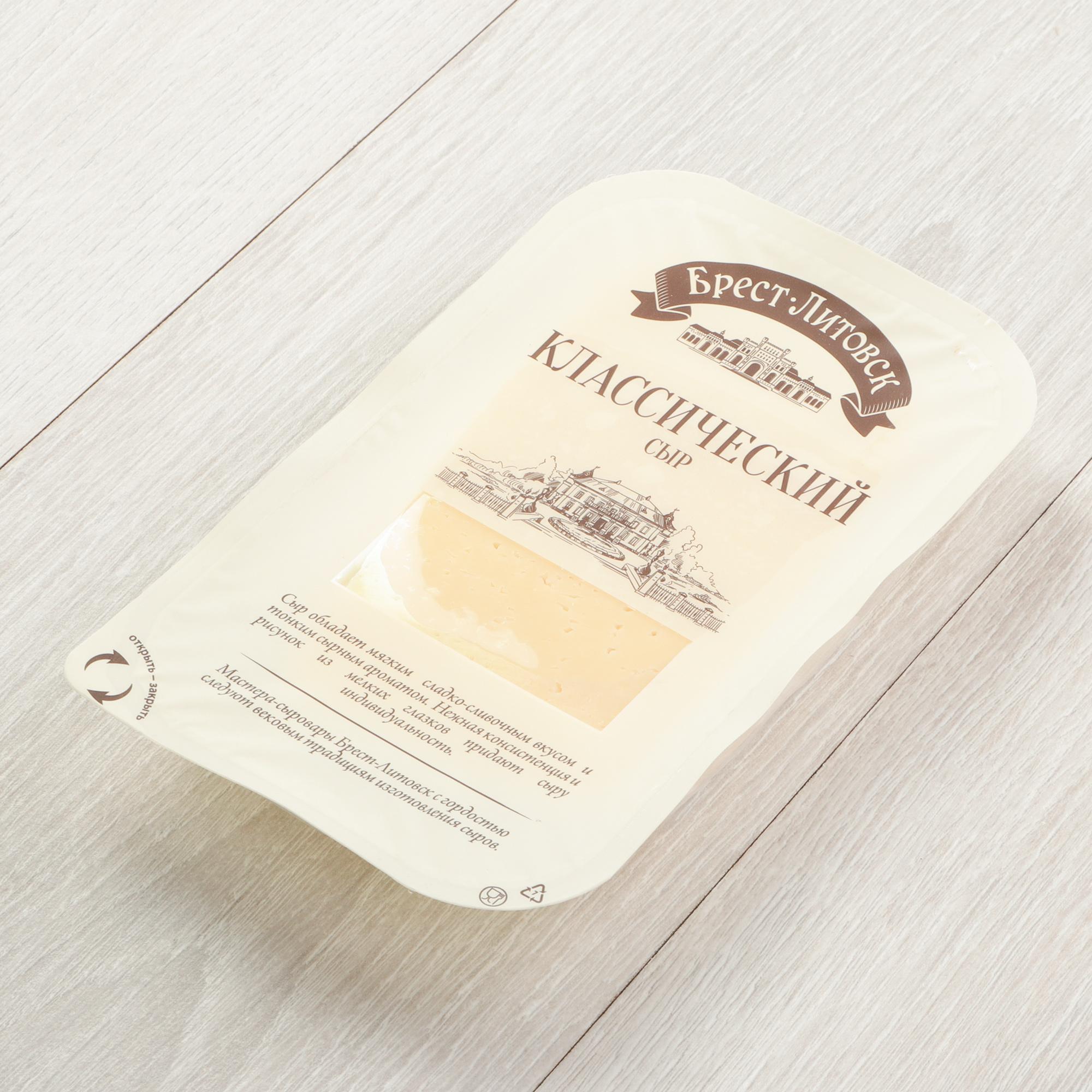 Сыр Брест-Литовск Классический 45% 150 г недорого