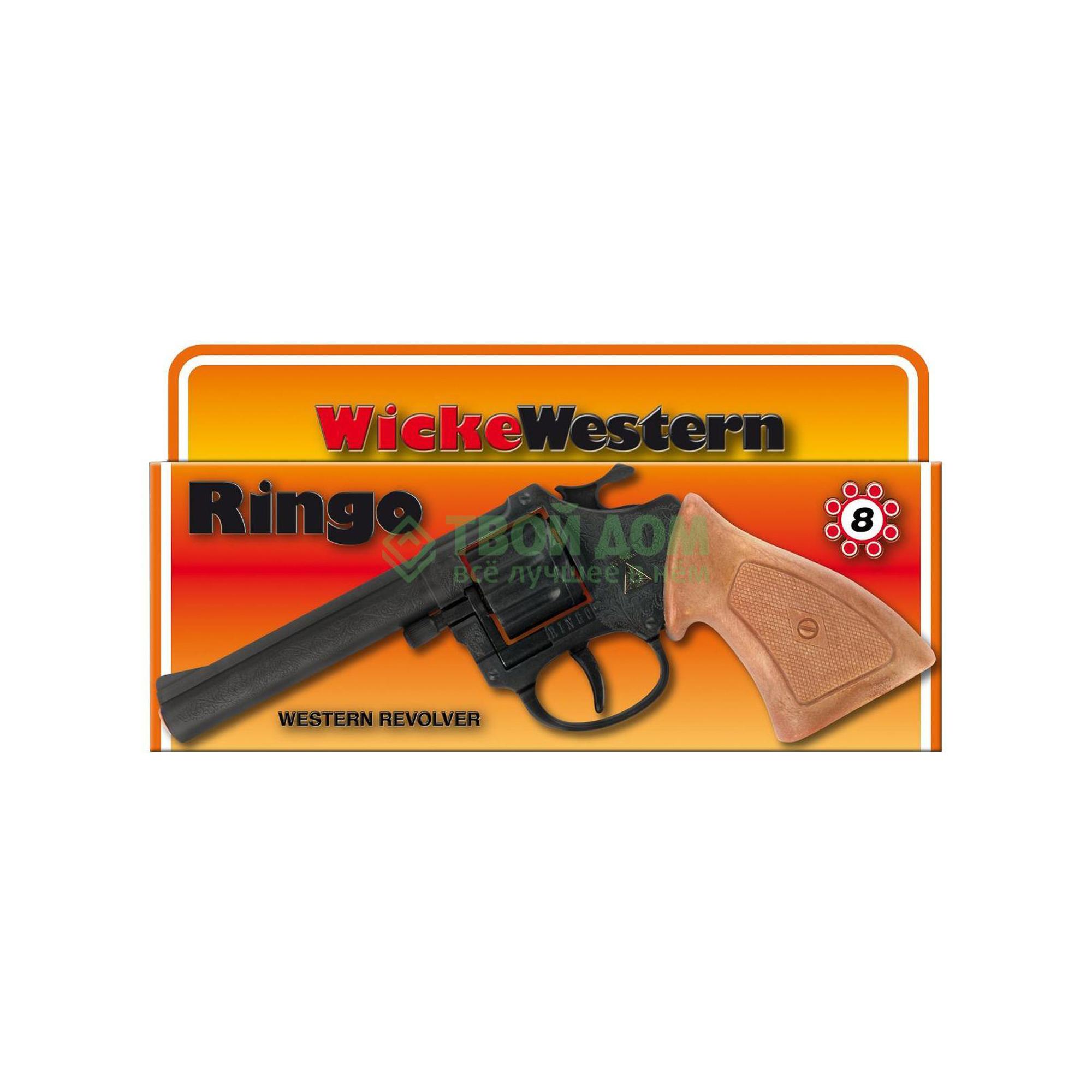 Бластер Sohni-wicke Пистолет ringo 8-зарядные gun