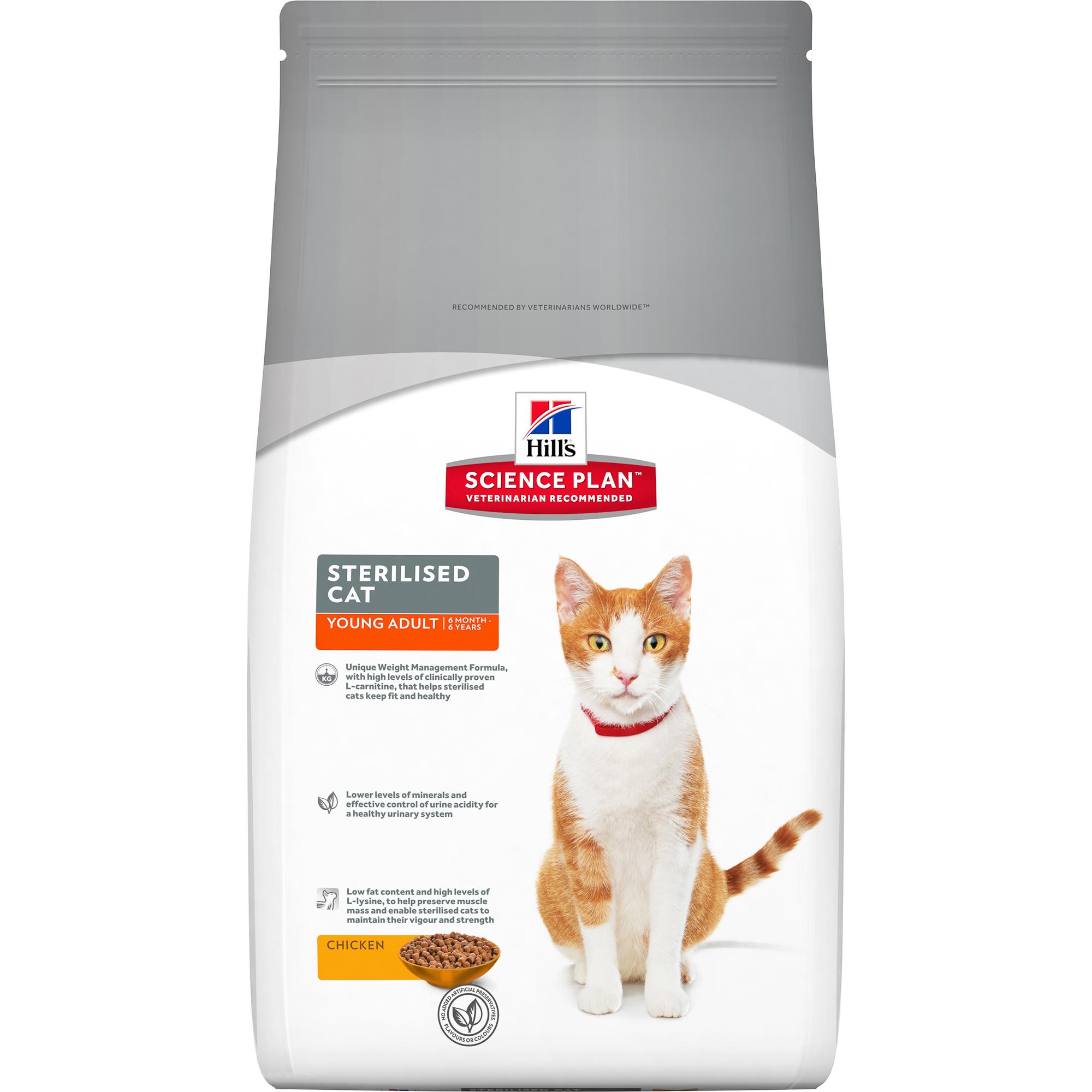 Корм для кошек Hill's Science Plan Feline Sterilised Cat Young Adult с курицей 15кг.