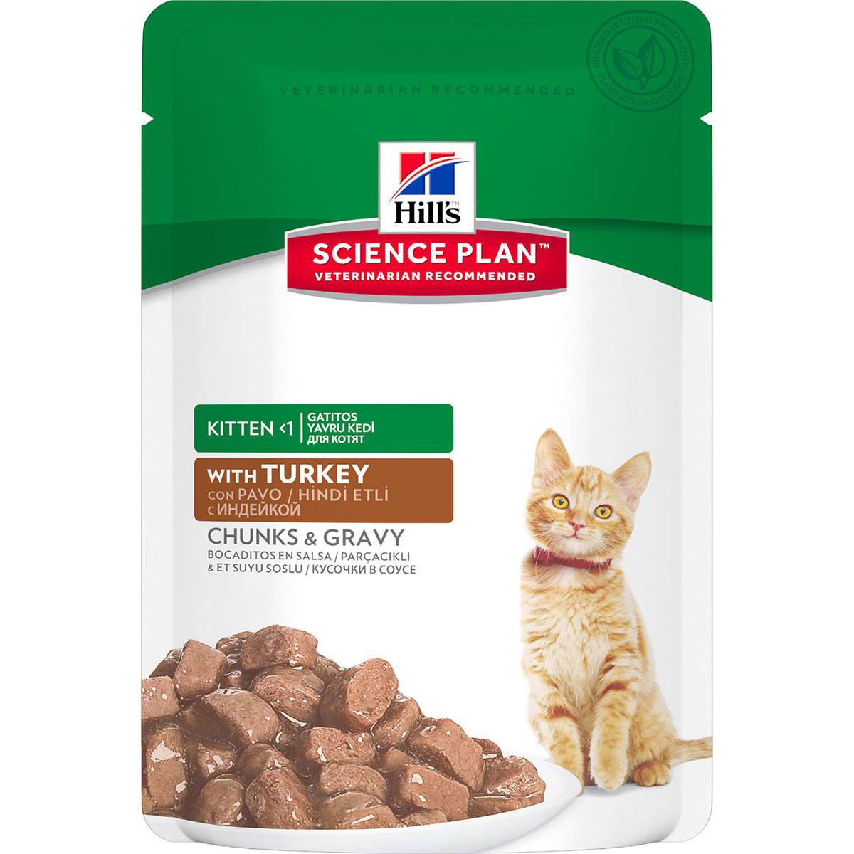 Корм для котят Hill's Science Plan Индейка в соусе 85 г фото