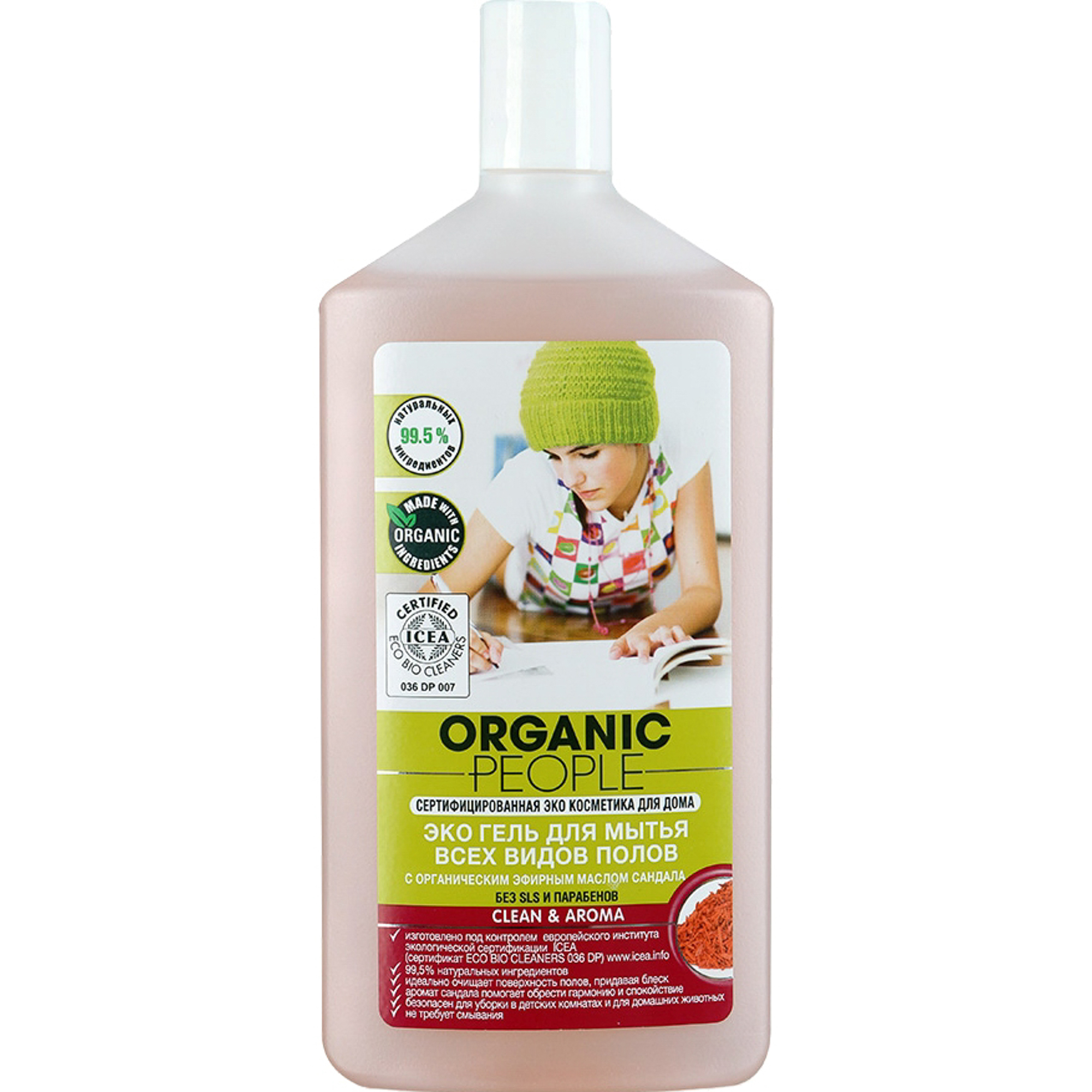 Эко гель ORGANIC PEOPLE Для мытья всех видов полов 500 мл.