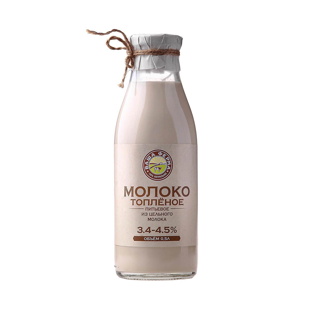 Молоко топленое Ваша Ферма 3,4-4,5% 500 г фото