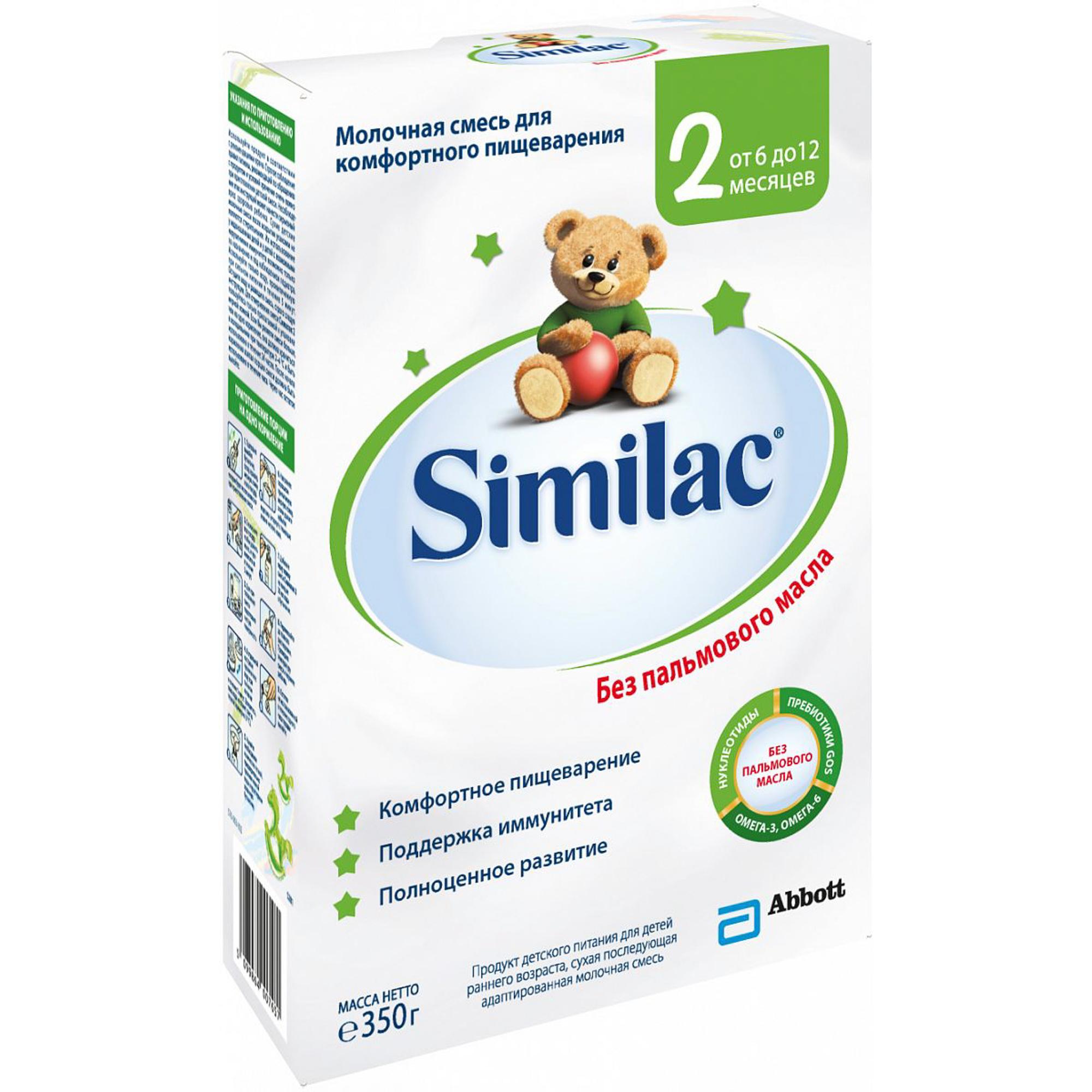 Смесь молочная Similac 2 с 6 до 12 месяцев 350 г