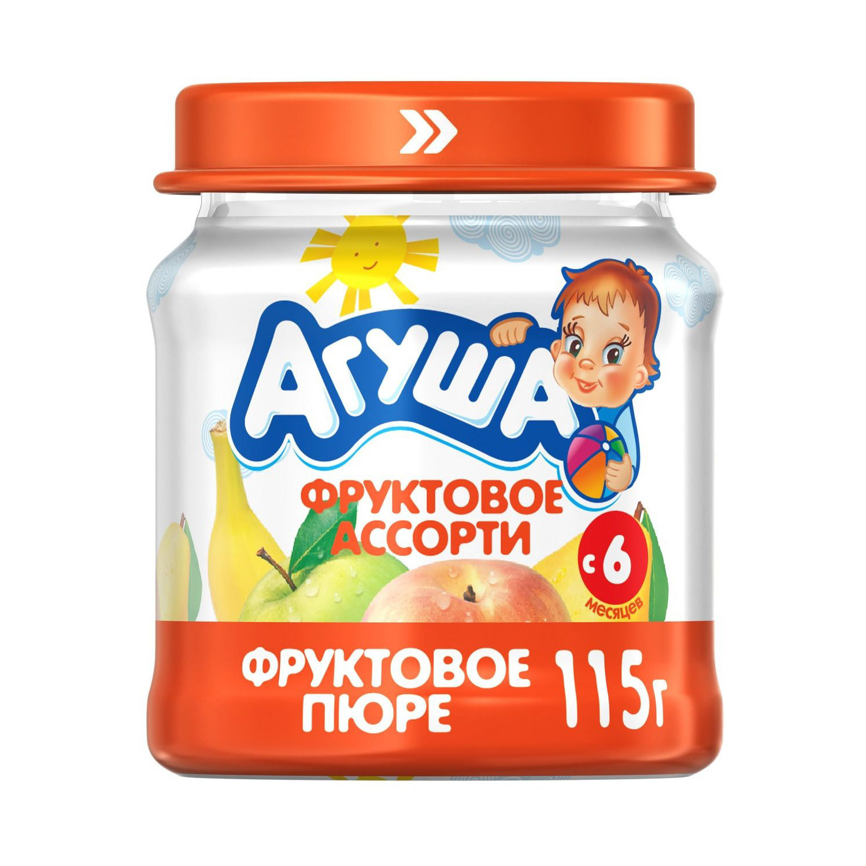Пюре фруктовое Агуша Фруктовое Ассорти 115 г