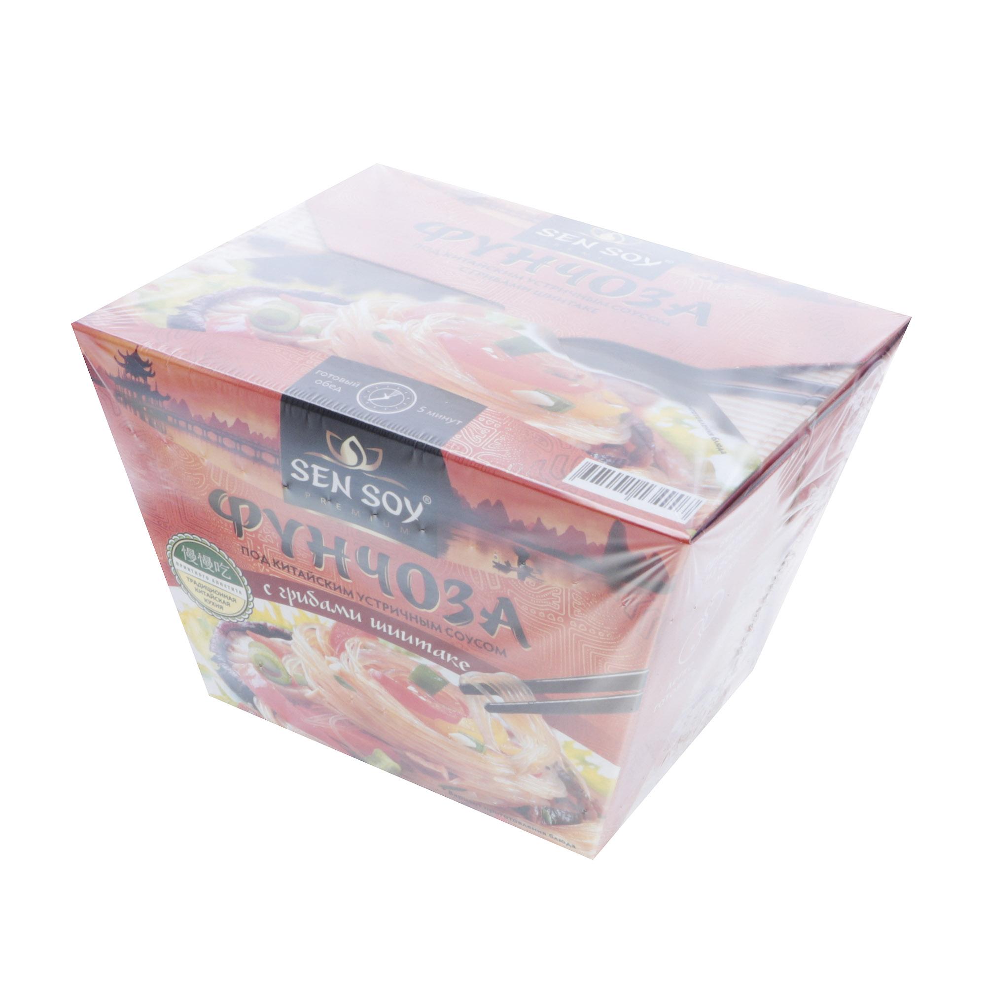 Фото - Вермишель Sen Soy фунчоза под китайским устричным соусом 125 г рис для суши sen soy 250 г