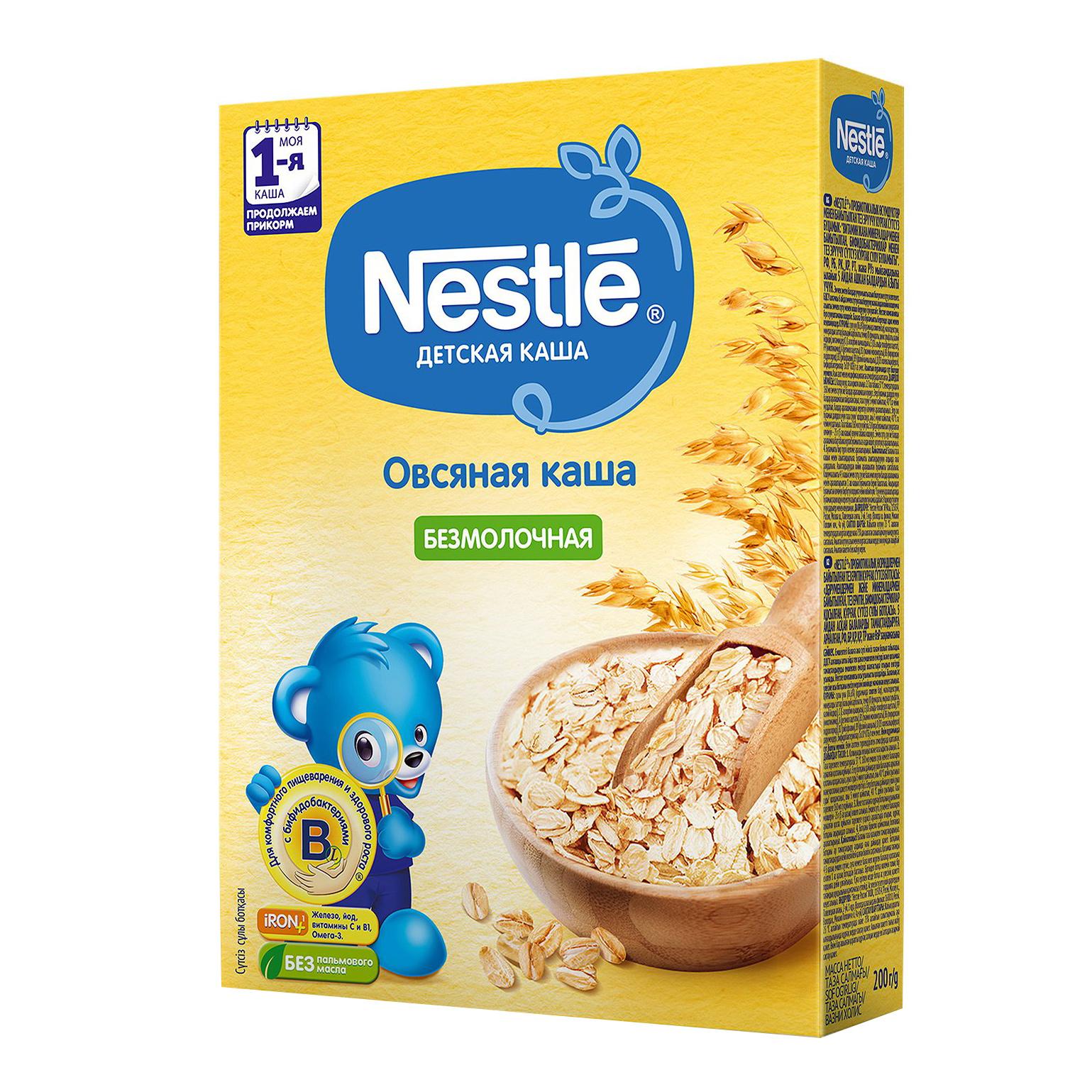 Каша Nestle овсяная с 5-ти месяцев 200 г