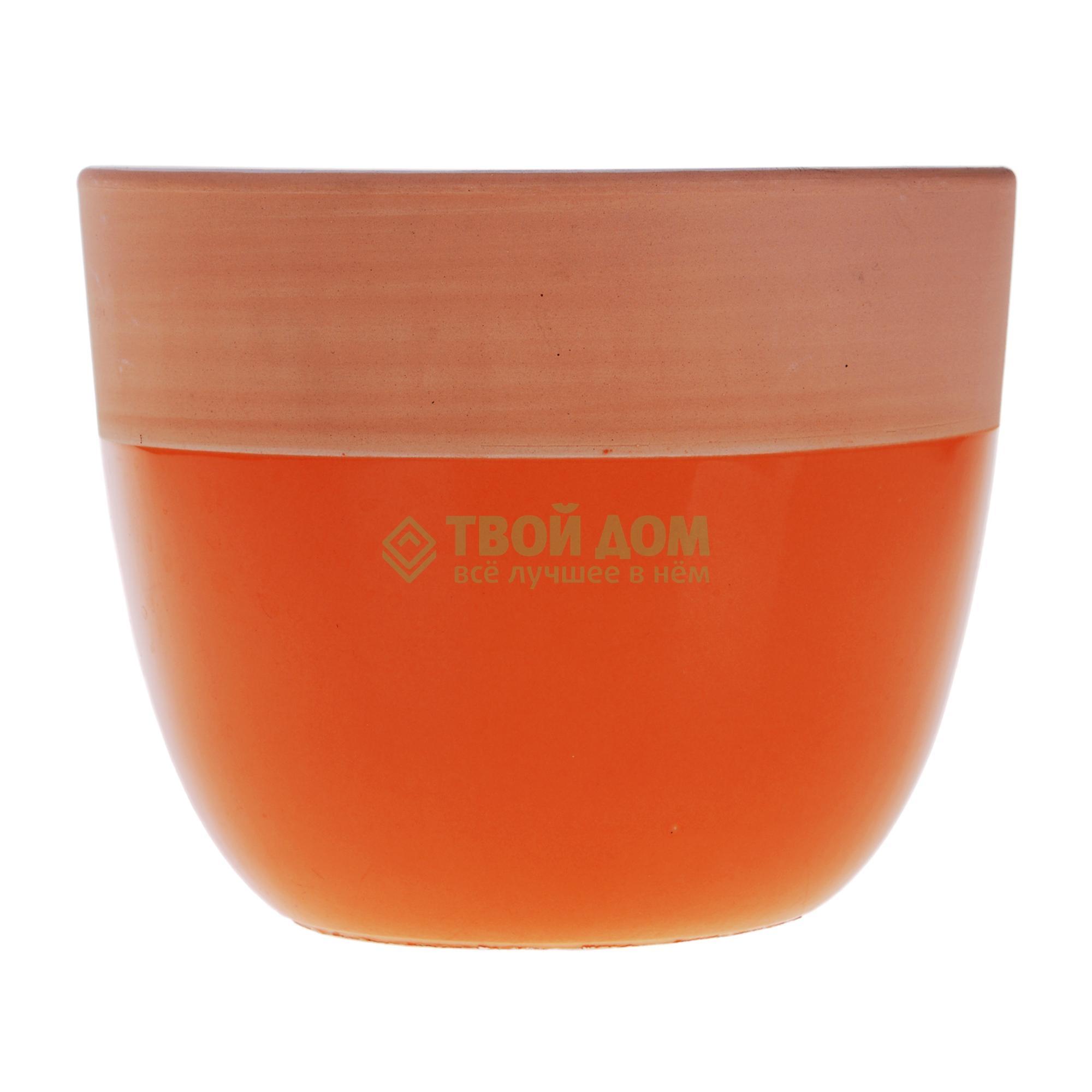 Горшок modern оранж 20 см фото