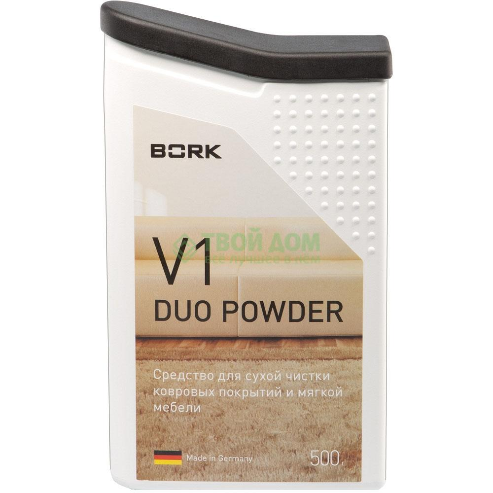 Средство Bork V1 Duo Powder 600 г фото