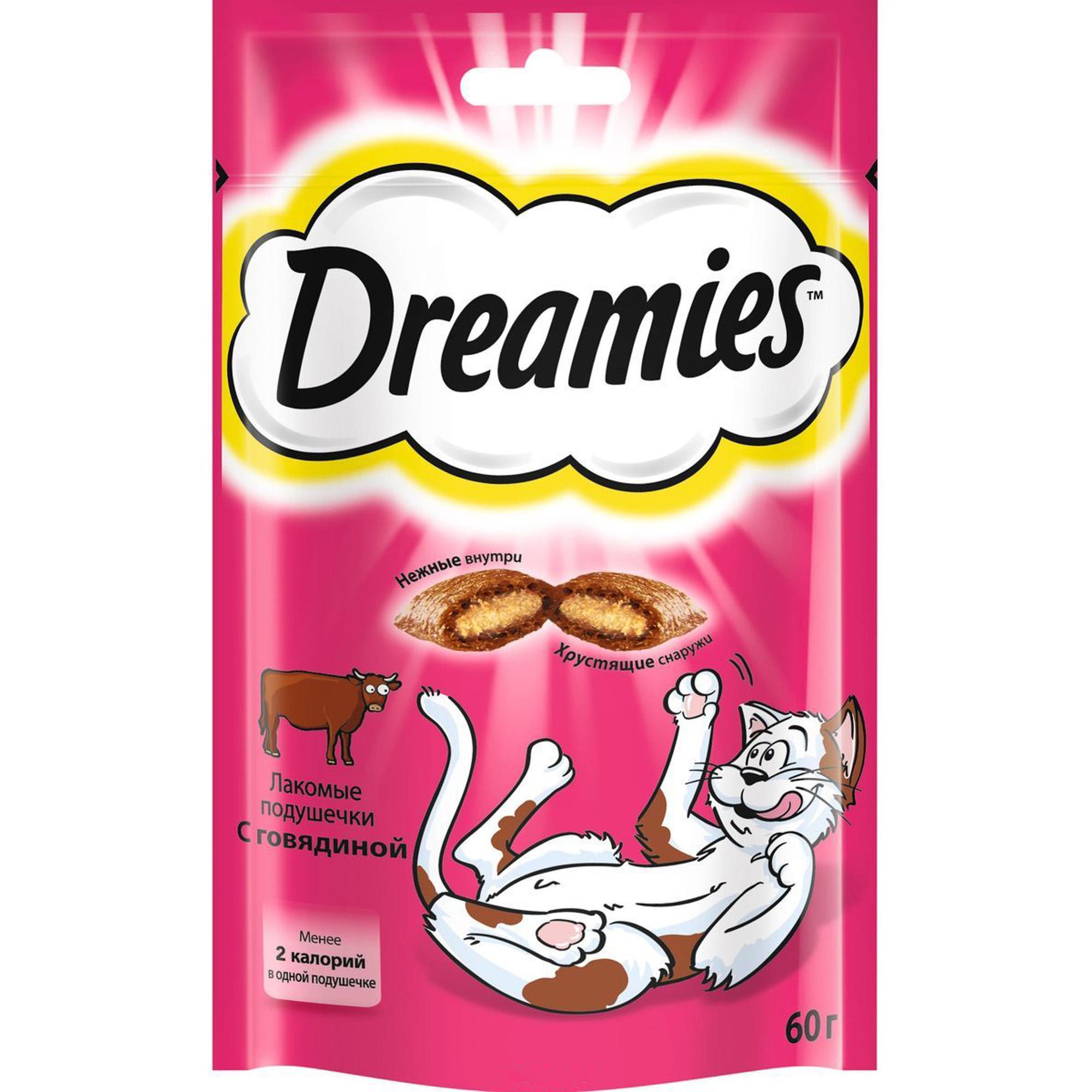 Лакомство DREAMIES Лакомые подушечки с говядиной 60г.