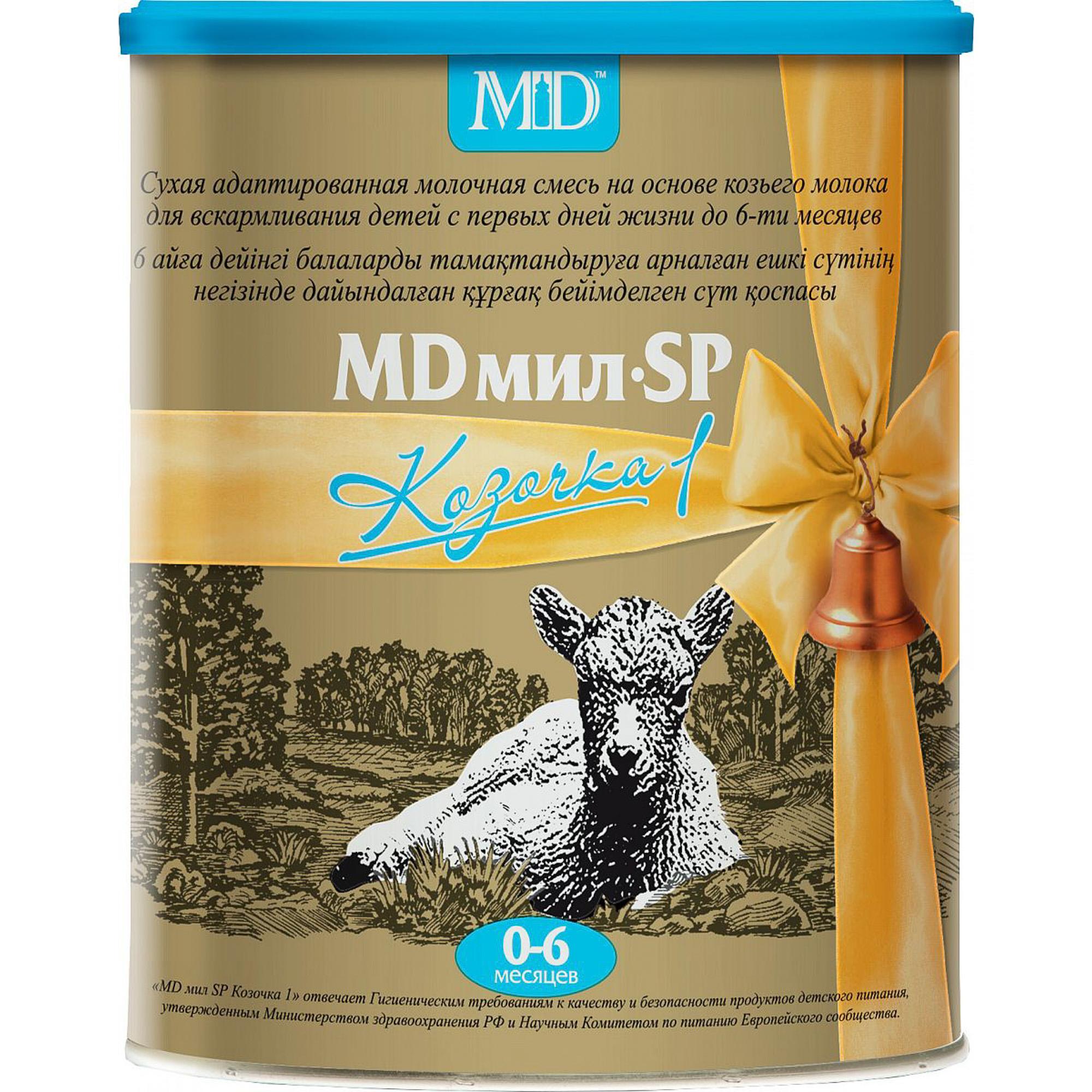 Смесь молочная MD мил SP Козочка 1 с 0 до 6 месяцев 400 г