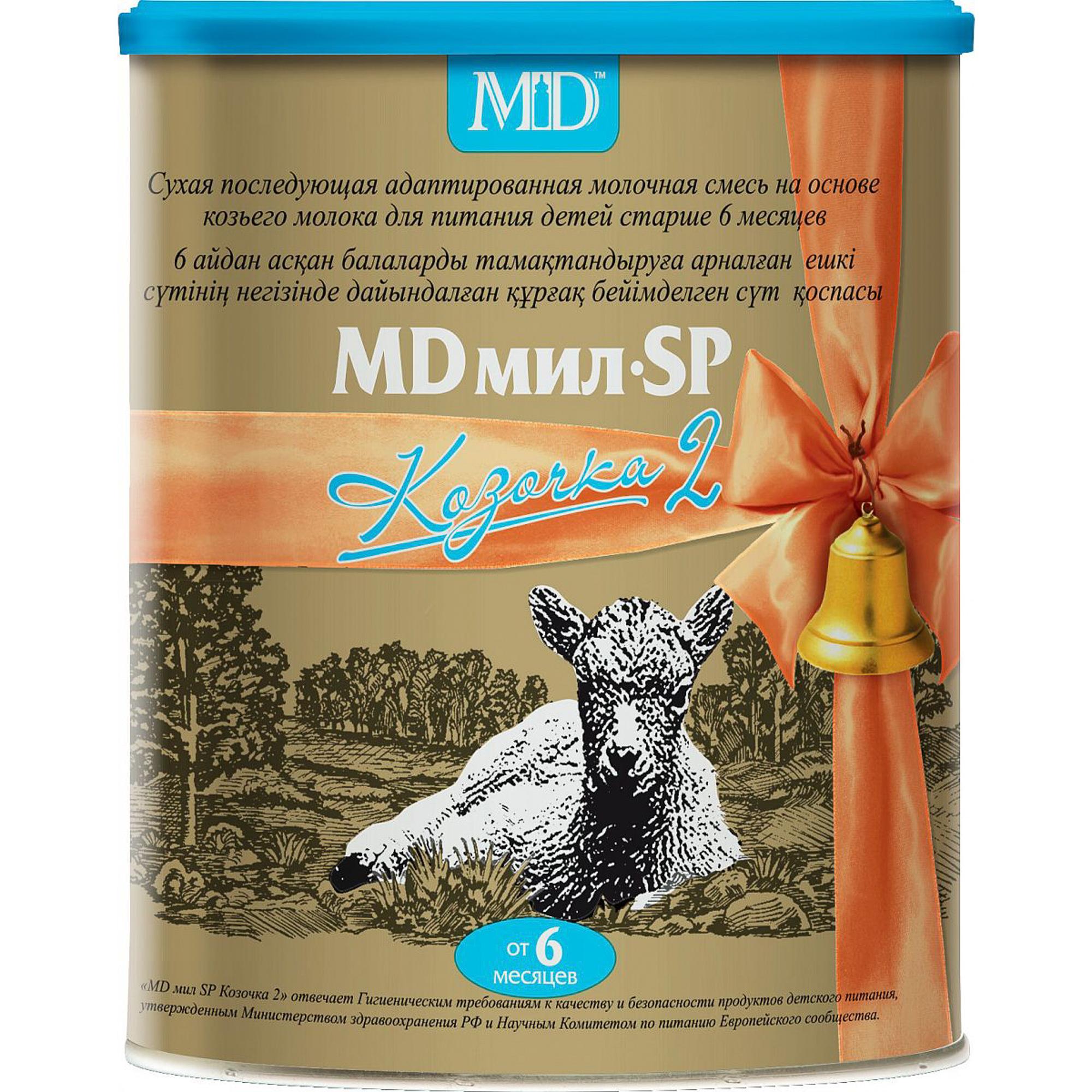 Смесь молочная MD мил SP Козочка 2 с 6 до 12 месяцев 400 г