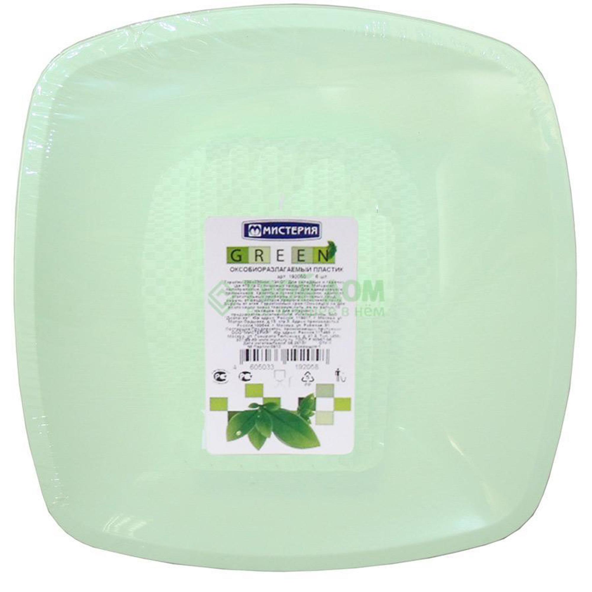 Тарелка Green mystery квадратная эко 230 мм плоская (192050)