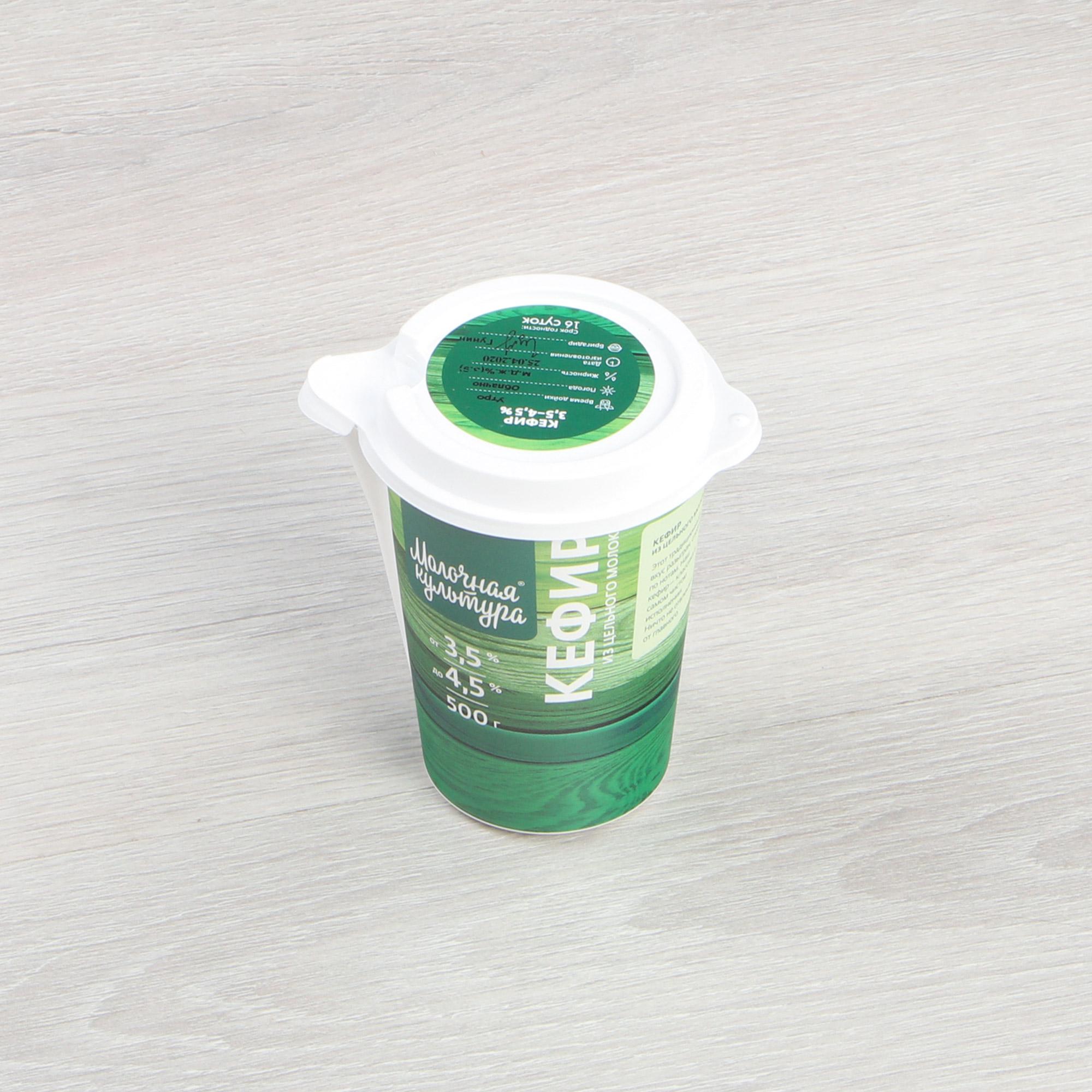 Кефир Молочная культура 3,5-4,5% 500 г