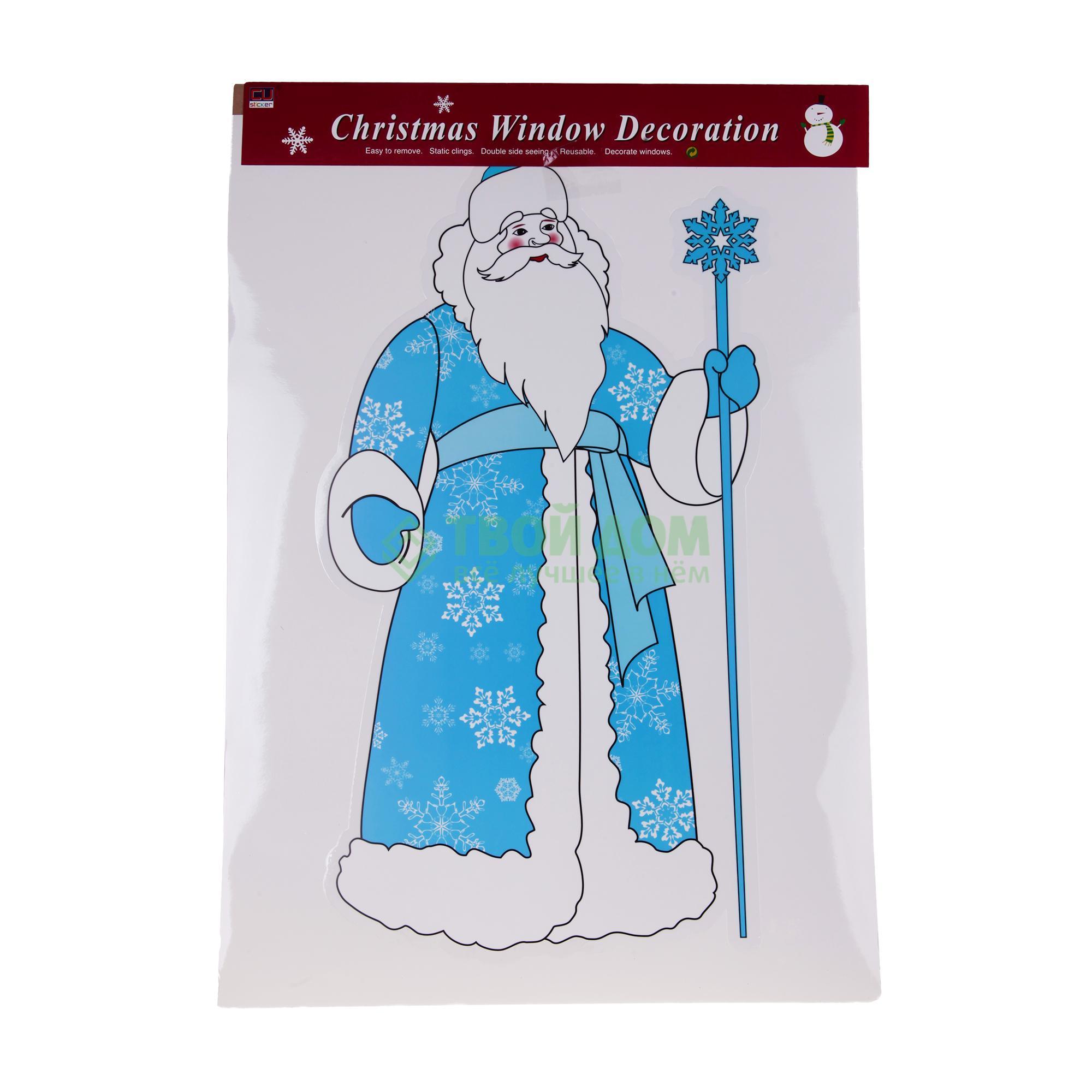 Фото - Наклейки Champion Дед мороз синий (CUCB-0916S) мусоросборник champion c3061