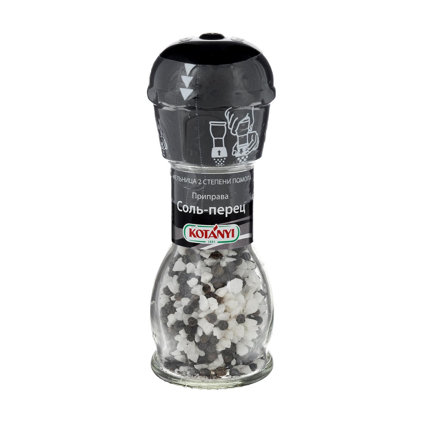 Приправа Kotanyi соль-перец 65 г перец черный горошек kotanyi 36 г