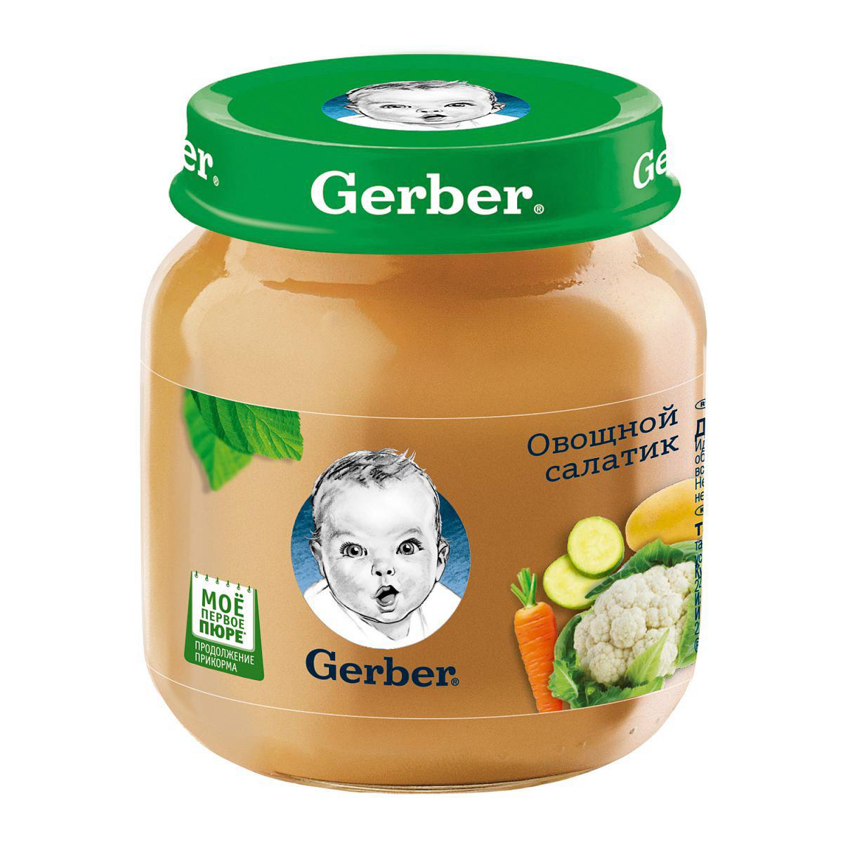 Пюре овощное Gerber Овощной салатик 130 г