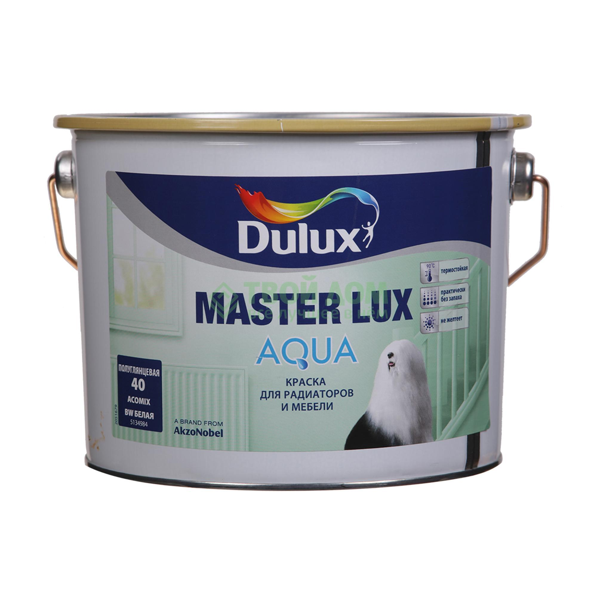 Купить Краска Dulux Master lux aqua 40 bw белая 3л (5134984), краска, Нидерланды, белый