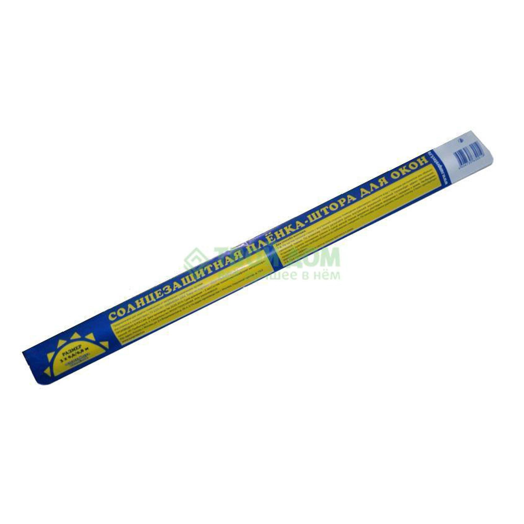 Пленка солнцезащитная  Sunprotect 59933