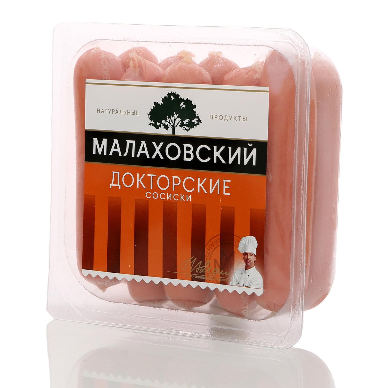 Фото - Сосиски Малаховский мясокомбинат Молочные 530 г сосиски дымов молочные 300 г