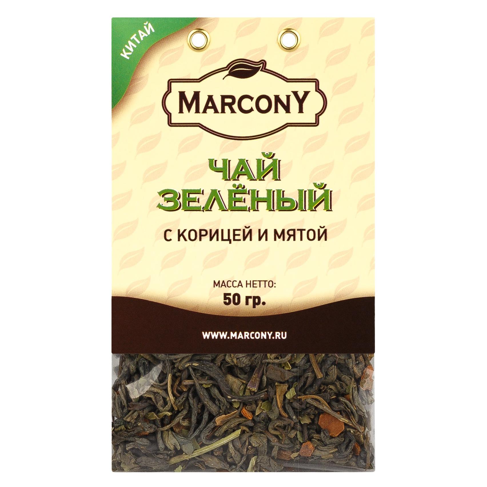 Чай зеленый Marcony с корицей и мятой 50 г чай зелёный marcony с гвоздикой лавандой и незабудкой 50 г