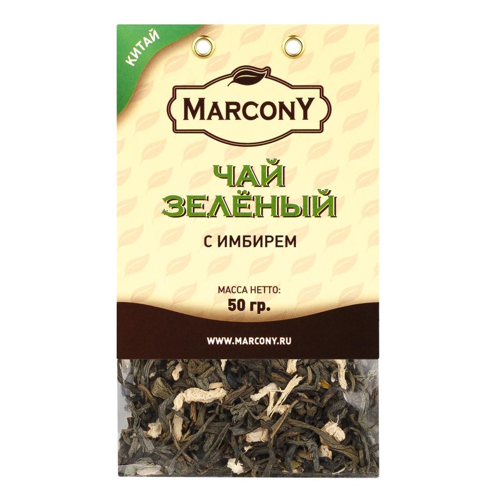 Чай зеленый Marcony с имбирем 50 г чай зелёный marcony с гвоздикой лавандой и незабудкой 50 г