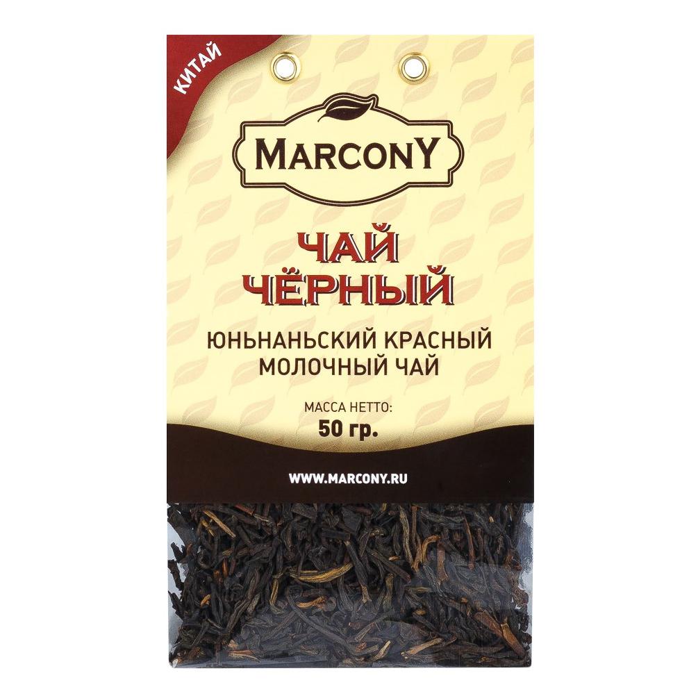 Чай черный Marcony Юньнаньский молочный 50 г чай зелёный marcony с гвоздикой лавандой и незабудкой 50 г