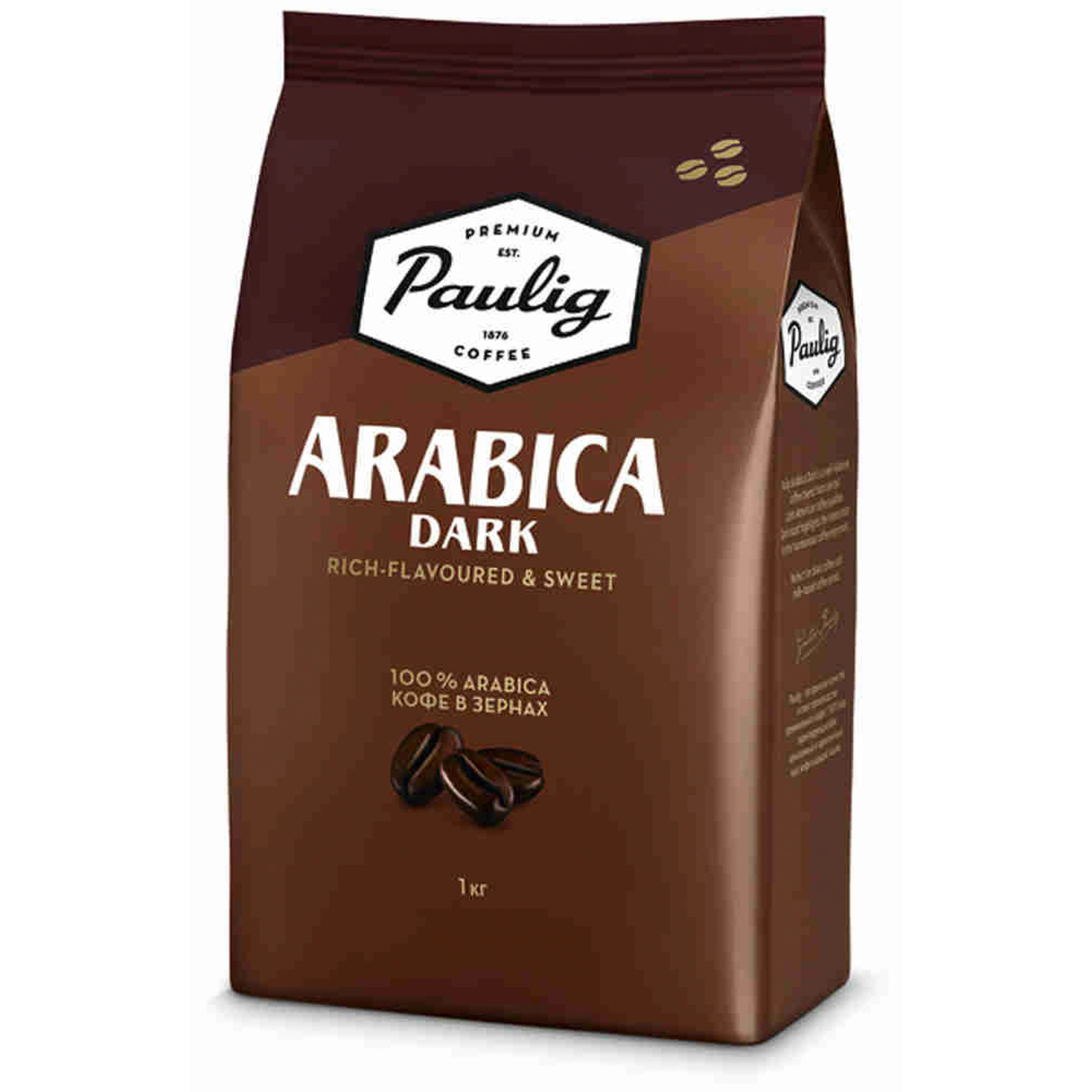 Кофе в зернах Paulig Arabica Dark 1 кг paulig arabica dark кофе в зернах 1 кг