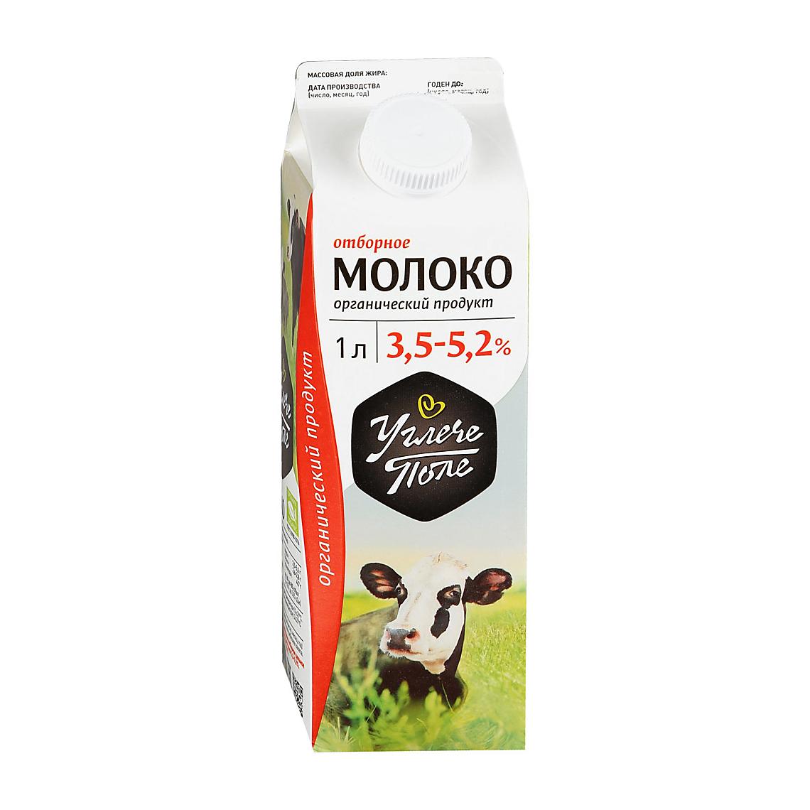 Молоко Углече Поле отборное питьевое цельное пастеризованное 1 л экомилк бзмж молоко цельное отборное питьевое пастеризованное 3 4 4 5% 900мл экомилк