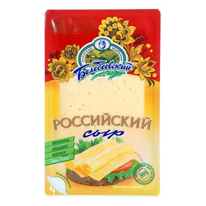 Фото - Сыр Белебеевский Российский 50% 180 г сыр полутвердый белебеевский мраморный 45% 190 г