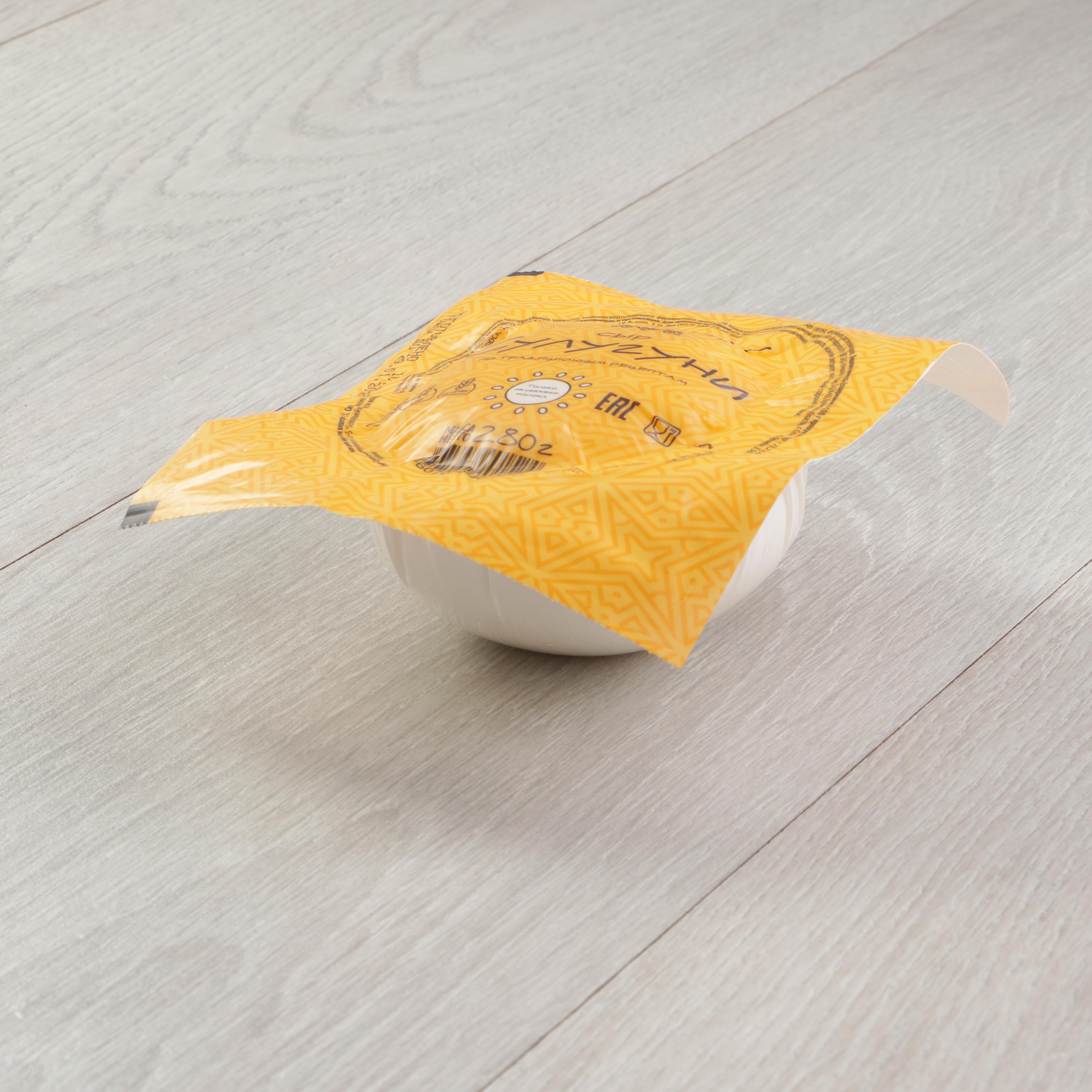 Сыр Умалат Сулугуни 45% 280 г
