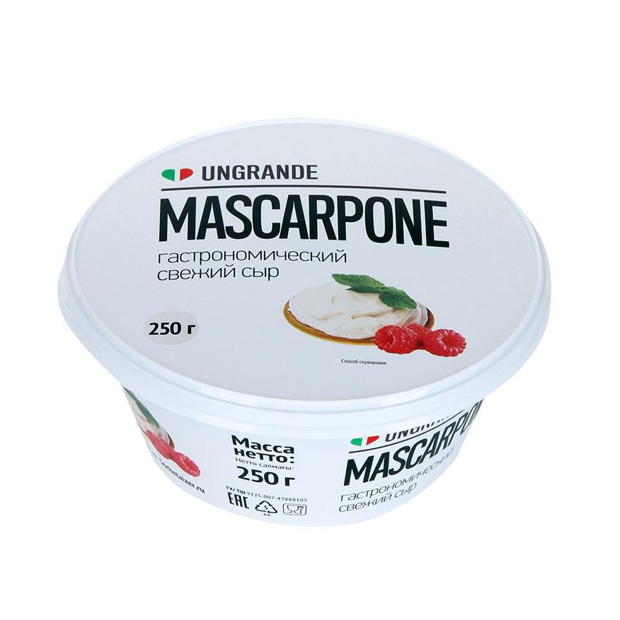 Сыр Unagrande Маскарпоне 80% 250 г недорого