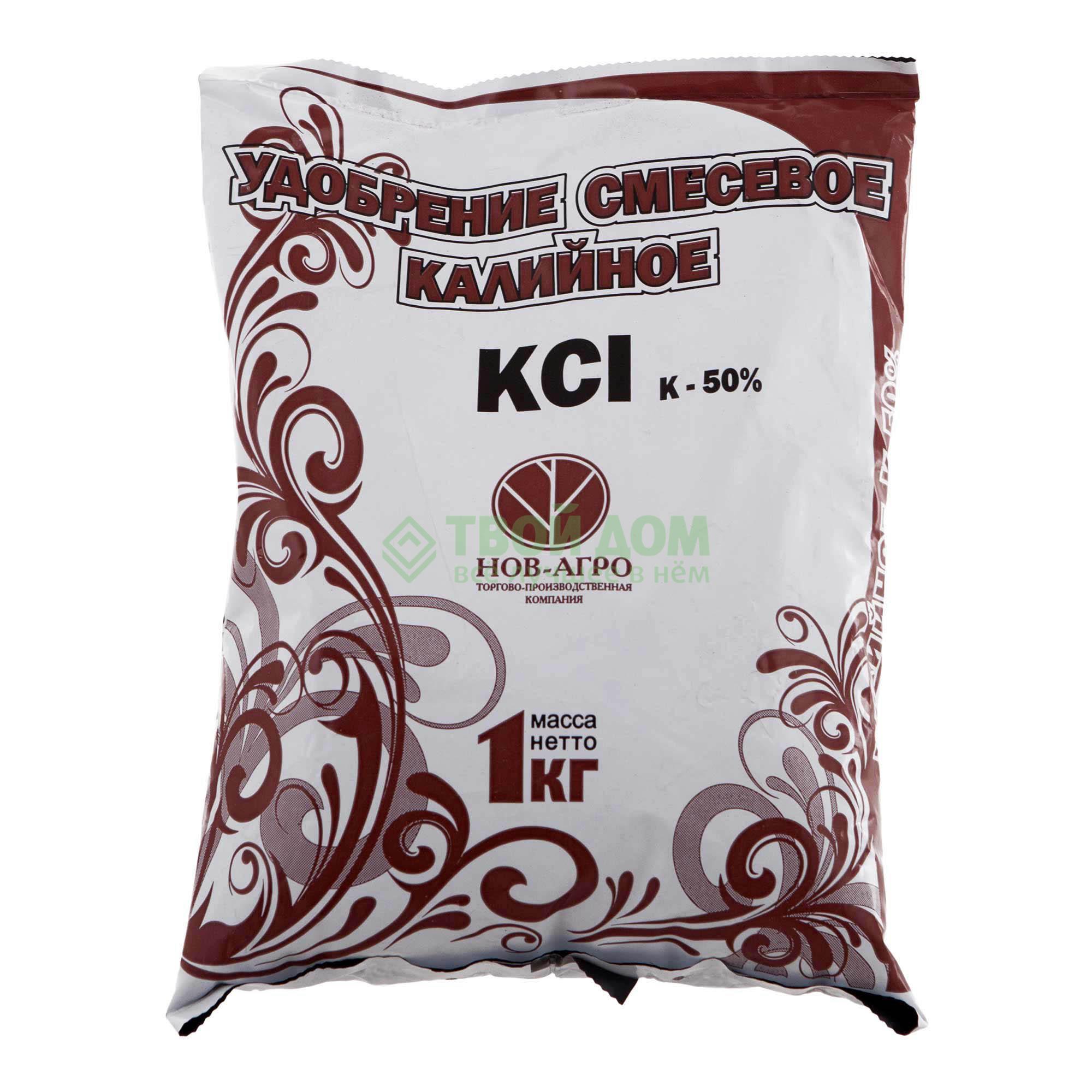 Удобрение Нов-Агро Смесевое Калийное Хлористый калий 1кг азотно фосфорно калийное нов агро 1 кг