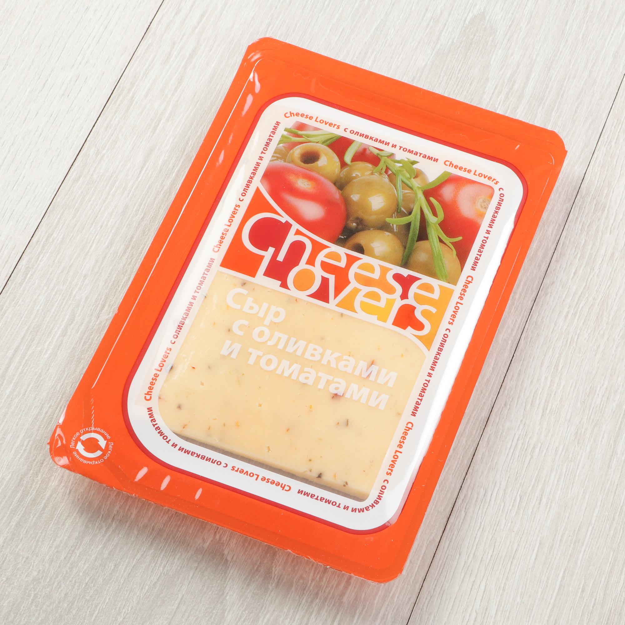 Сыр Cheeze Lovers с оливками и томатами 50% 150 г недорого