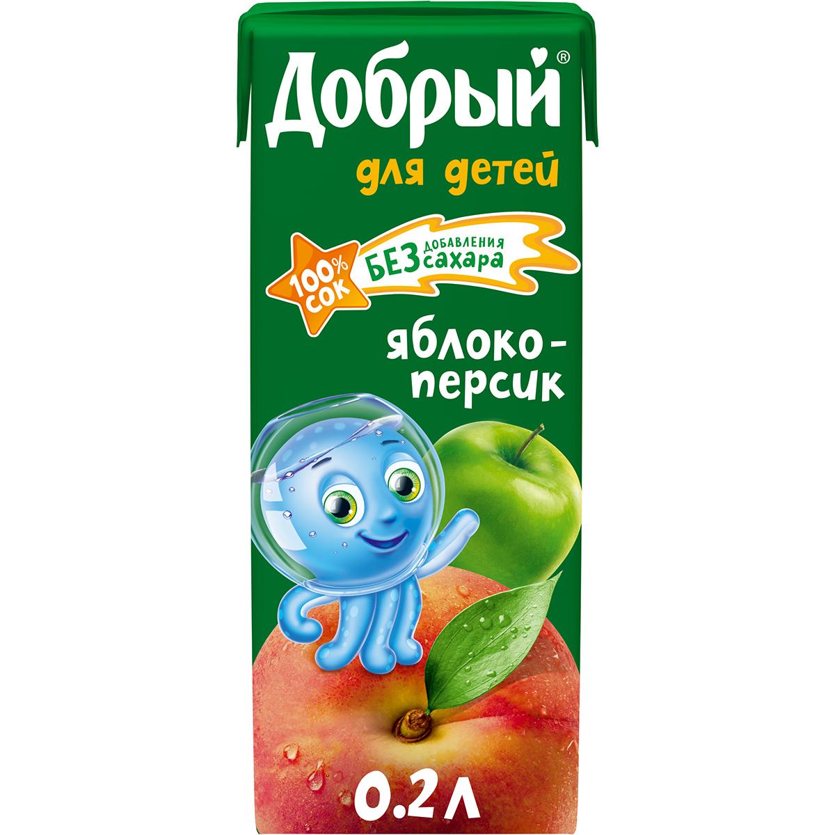 Нектар Добрый Яблочно-персиковый 330 мл нектар удачный яблочно облепиховый неосветленный 1 л