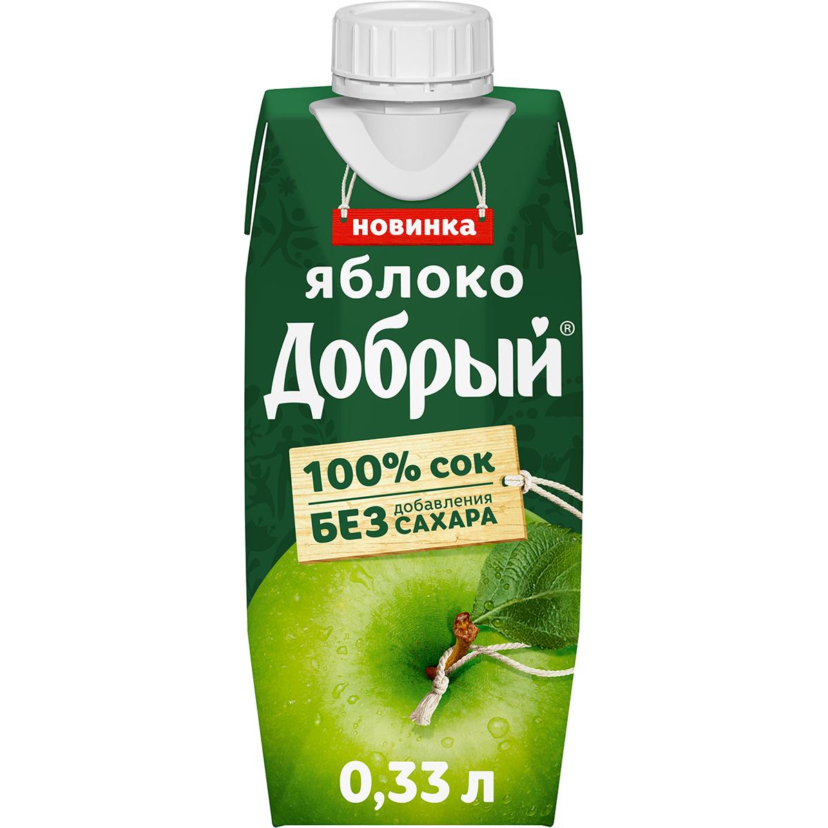 Фото - Сок Добрый яблочный 100% 330 мл добрый сок мультифрукт добрый