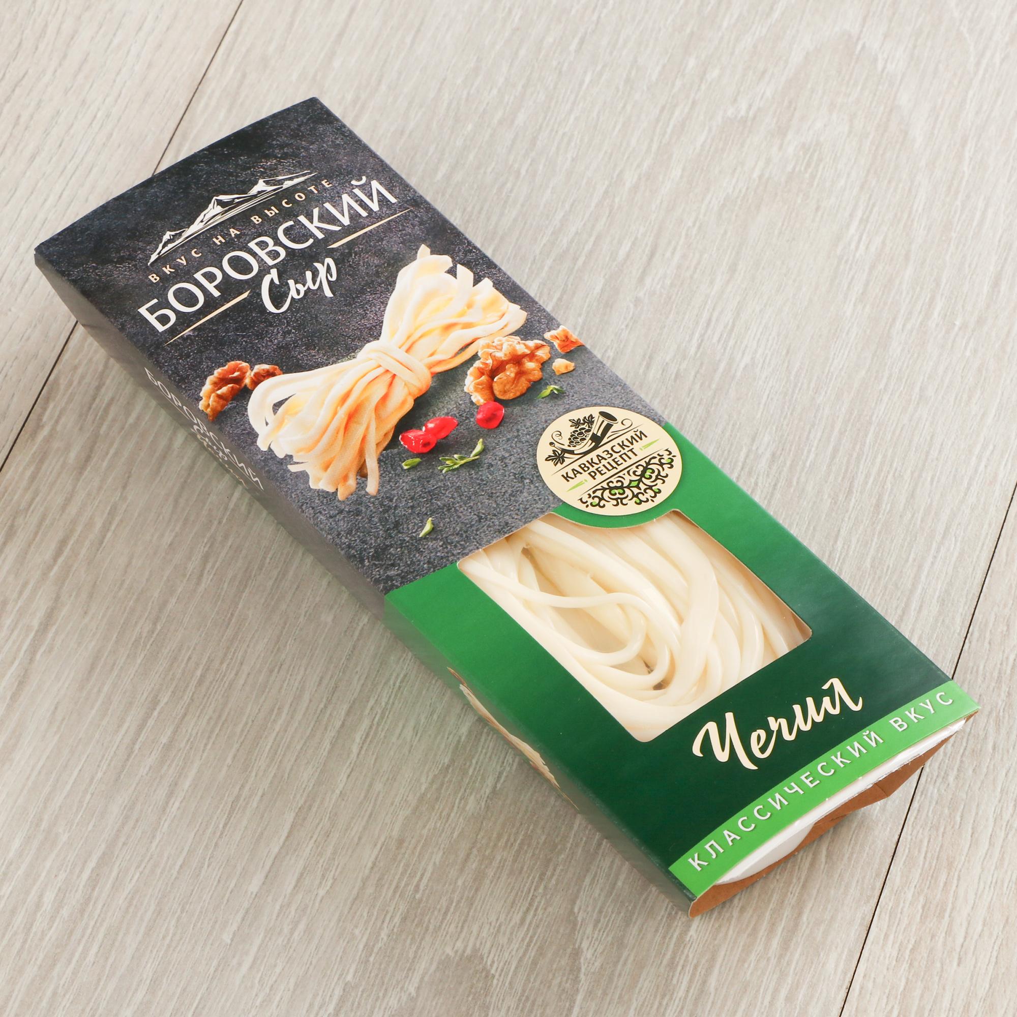 Сыр Боровский сыр Чечил 130 г