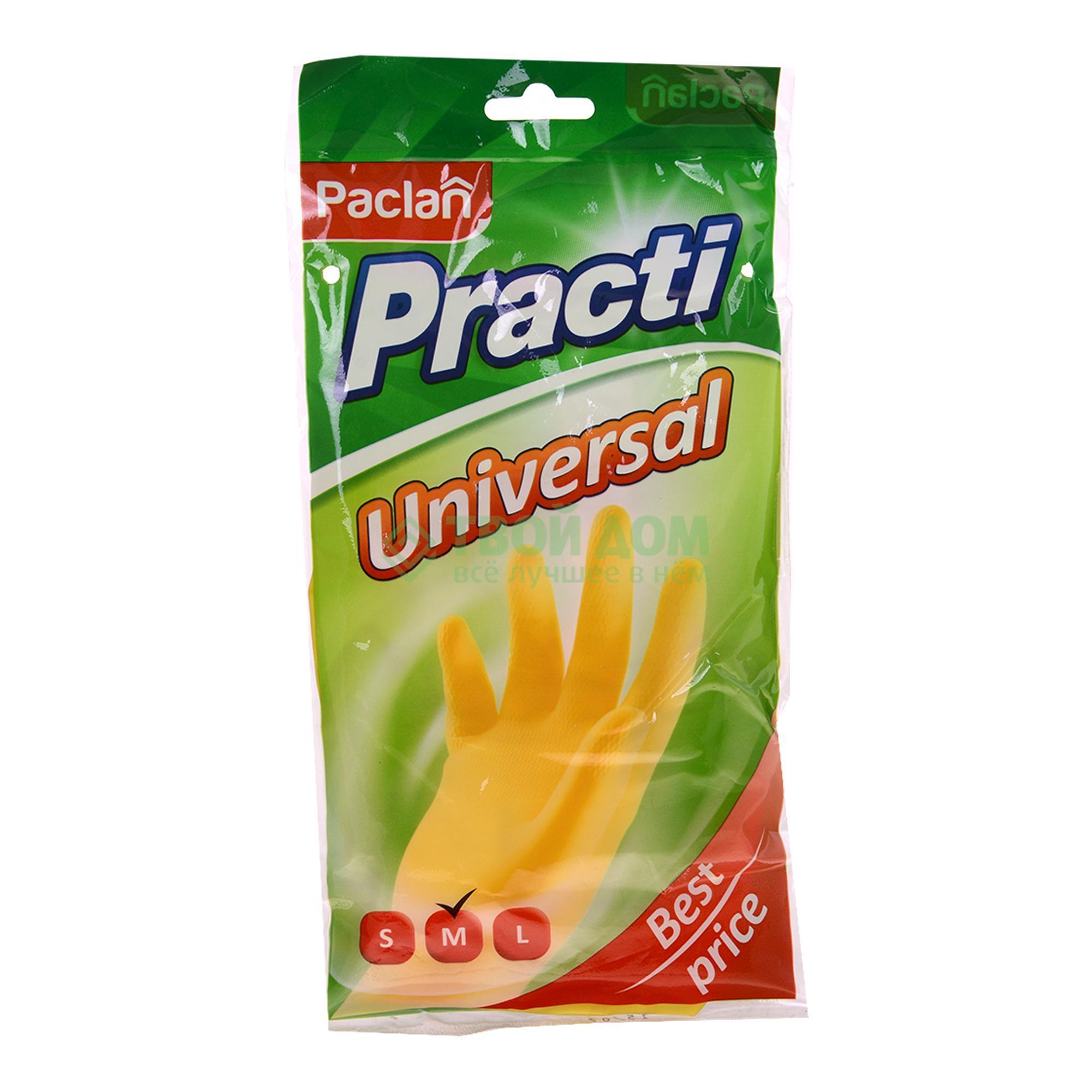 Перчатки хозяйственные Paclan (407130) фото