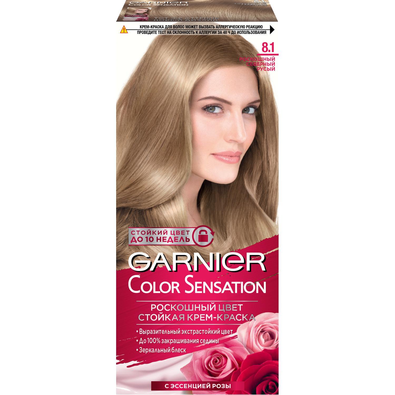 Краска для волос Garnier Color Sensation Роскошь цвета 8.1 Роскошный северный русый недорого