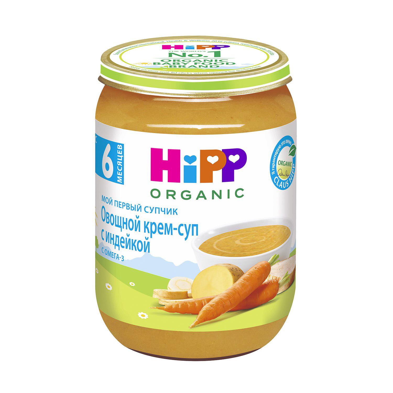 Крем-суп HiPP овощной с индейкой 190 г