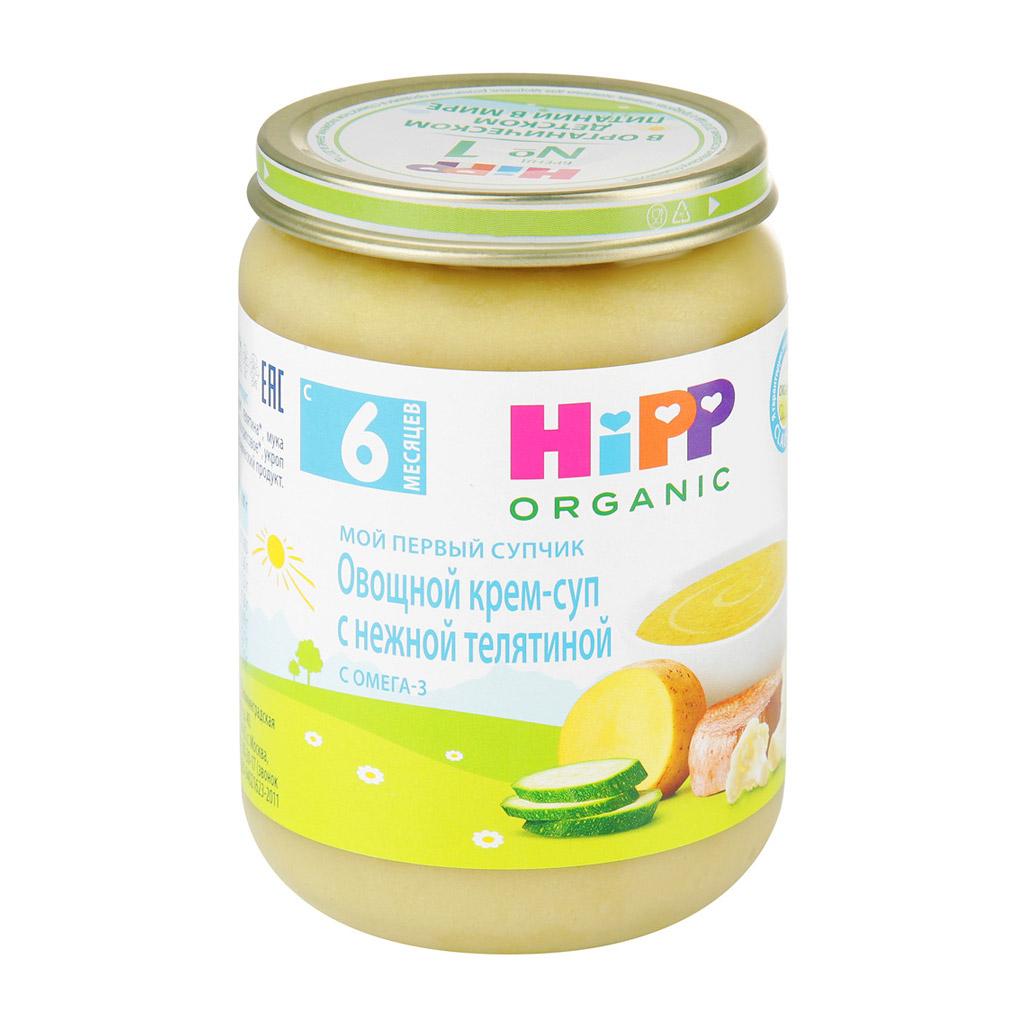 Крем-суп HiPP овощной с нежной телятиной 190 г
