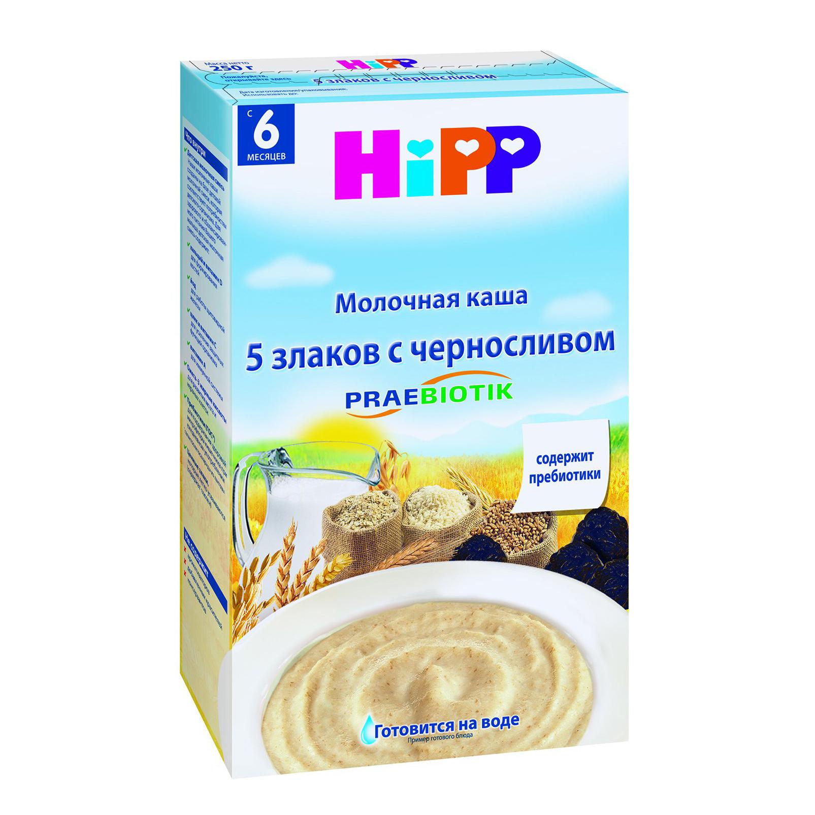 Каша Hipp молочная 5 злаков с черносливом с 6-ти месяцев 250 г