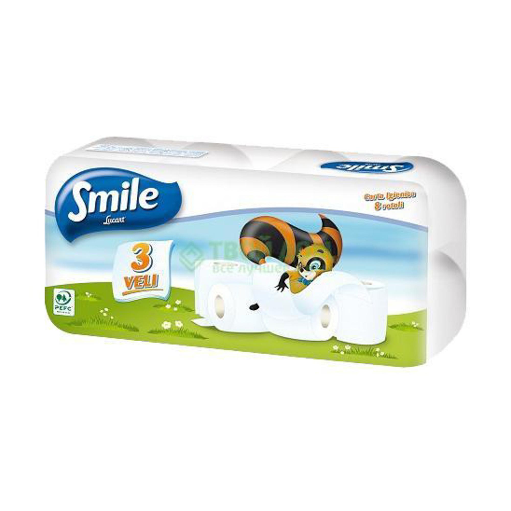 Туалетная бумага Lucart Smile 8 Rolls