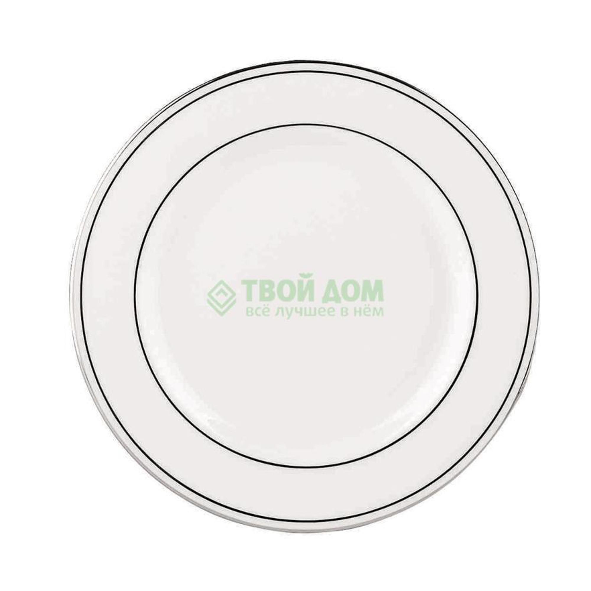 Тарелка закусочная LENOX Платиновый кант 20,5 см фото
