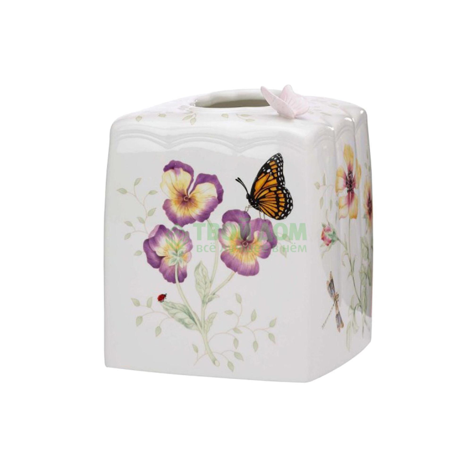 Держатель для салфеток Lenox подставка для салфеток 15 см бабочки на лугу (LEN773909)