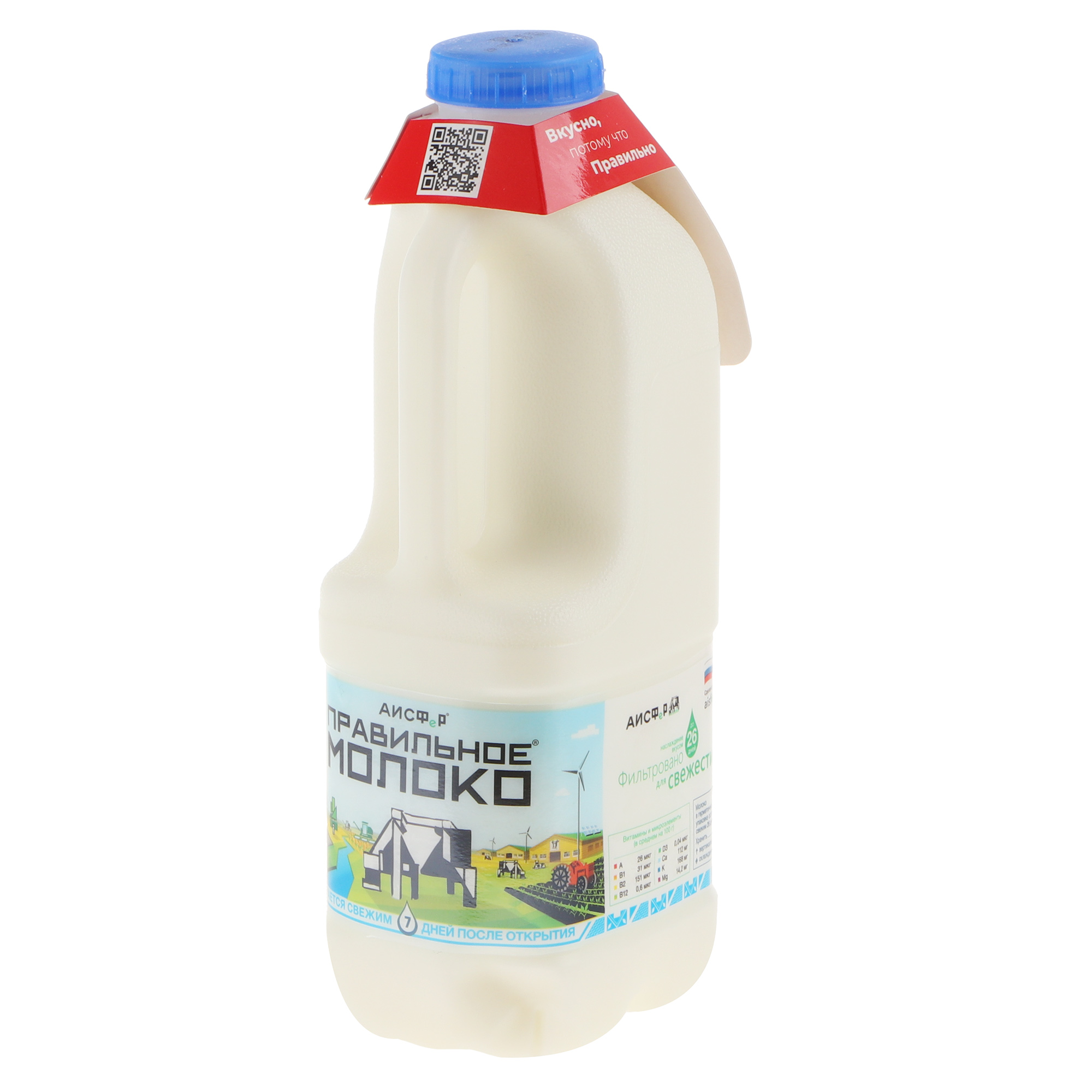Фото - Молоко пастеризованное Правильное молоко 1,5% 0,9 л молоко