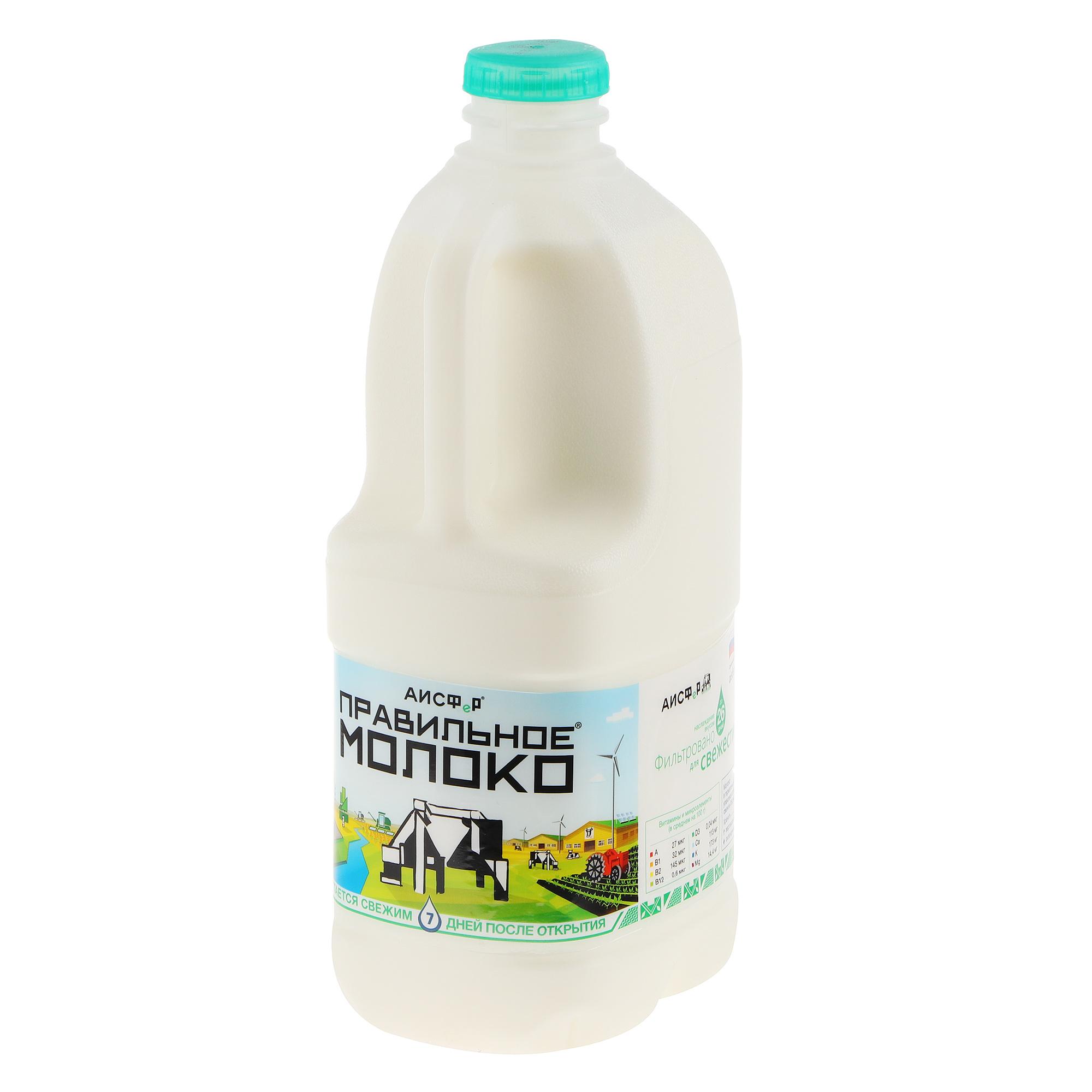Молоко пастеризованное Правильное молоко 2,5% 2 л фото