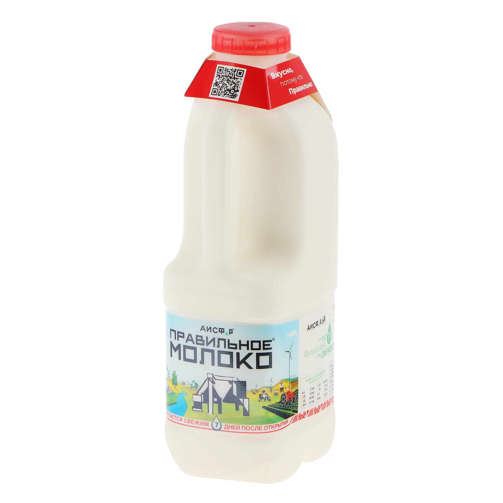 Молоко пастеризованное Правильное молоко 3,2-4% 0,9 л фото