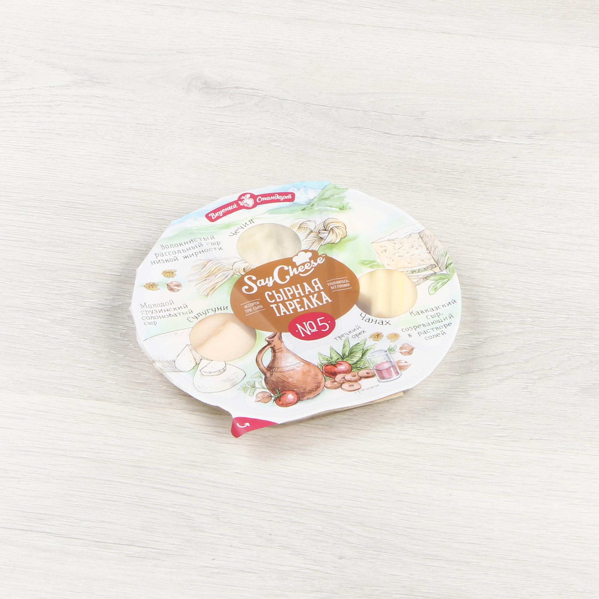 Сырная тарелка Say Cheese №5 150 г