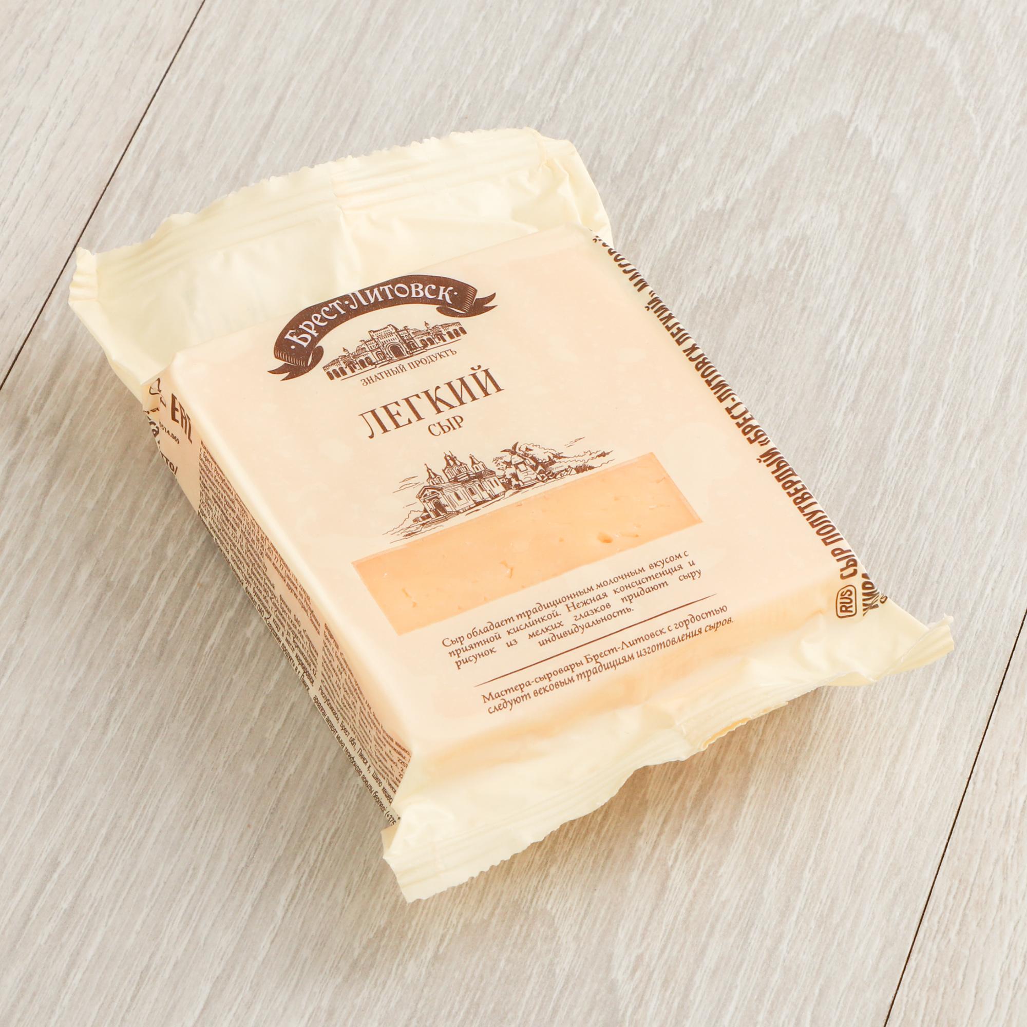 Сыр Брест-Литовск Легкий 35% 200 г